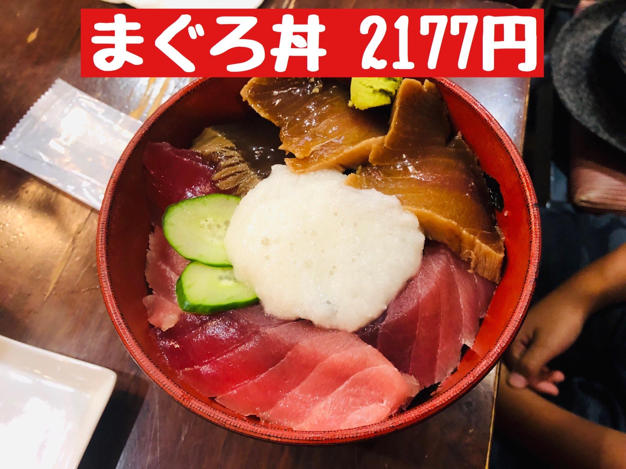 f:id:carp_0301_kenta:20190829053323j:image