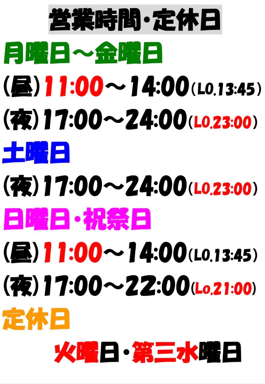f:id:carp_0301_kenta:20191023172947j:image