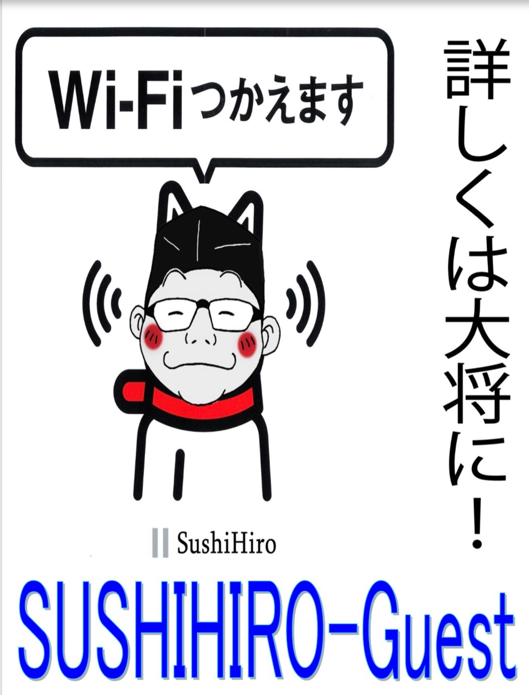 f:id:carp_0301_kenta:20191023172950j:image