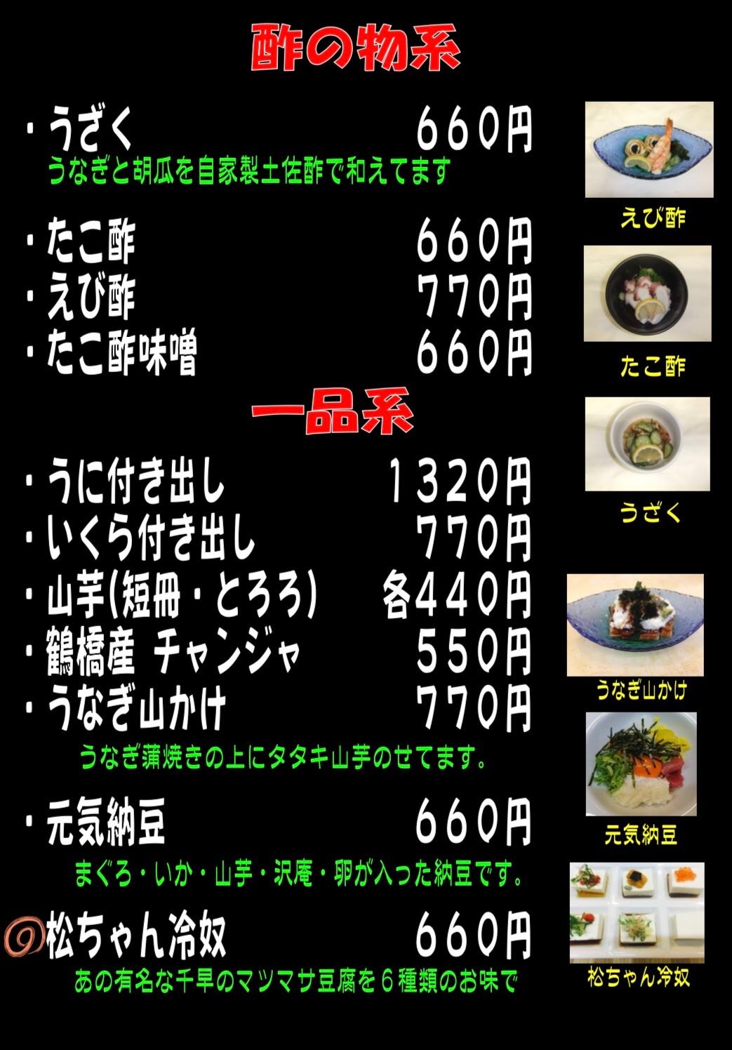 f:id:carp_0301_kenta:20191023173001j:image