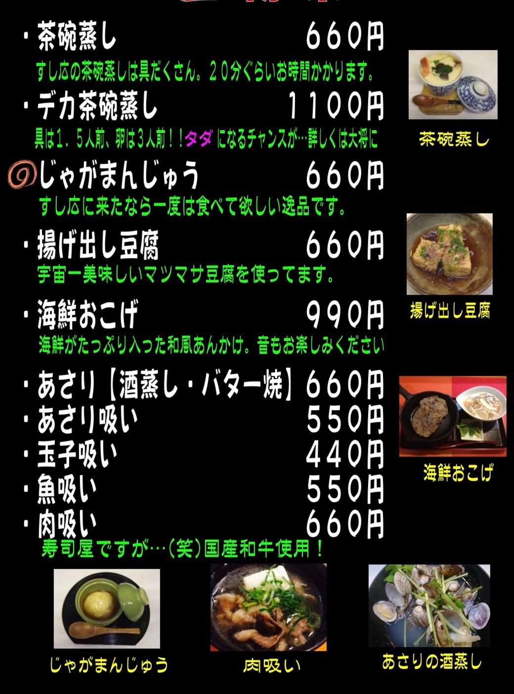 f:id:carp_0301_kenta:20191023173005j:image