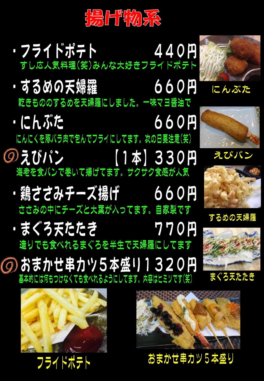 f:id:carp_0301_kenta:20191023173011j:image
