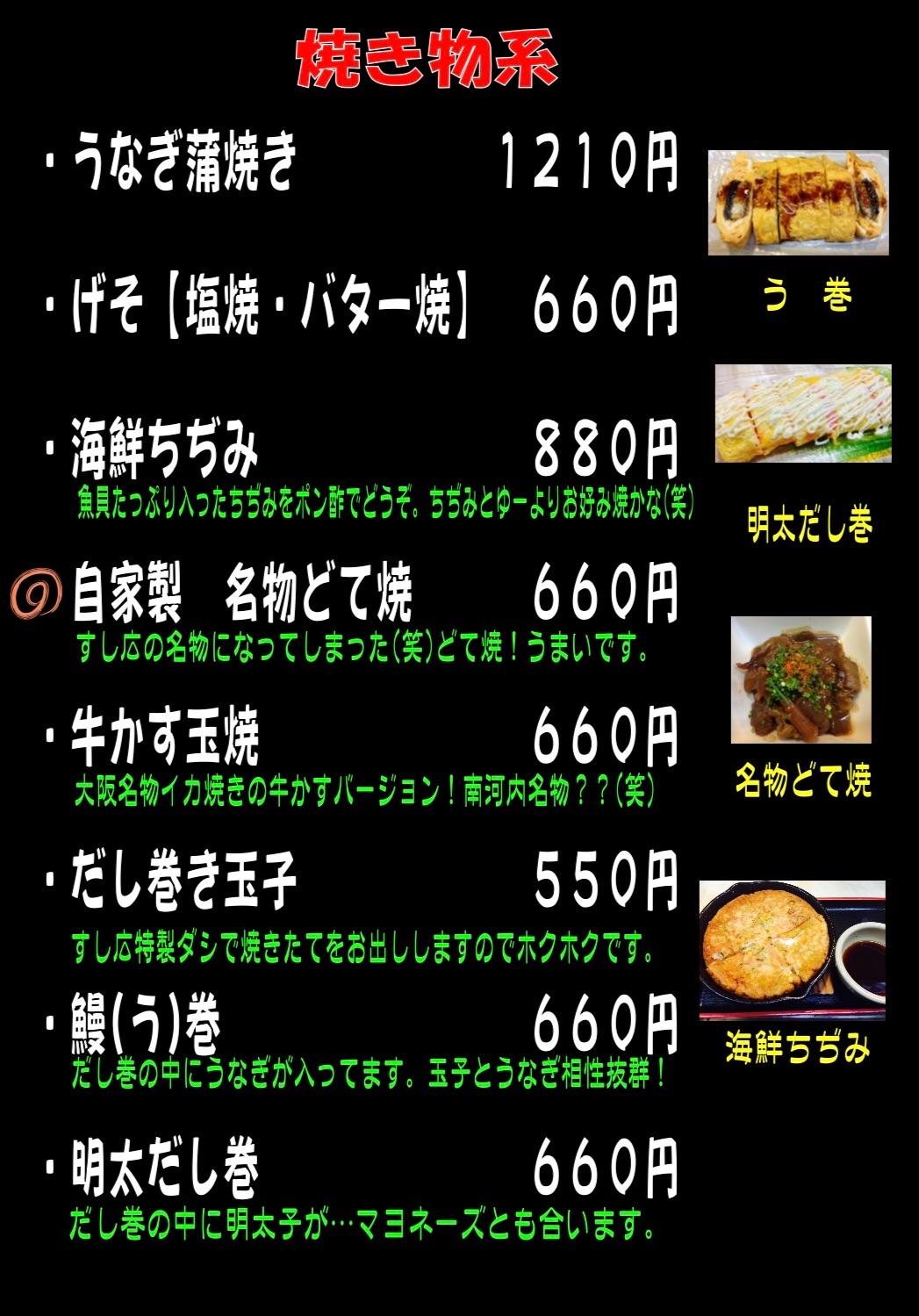f:id:carp_0301_kenta:20191023173016j:image