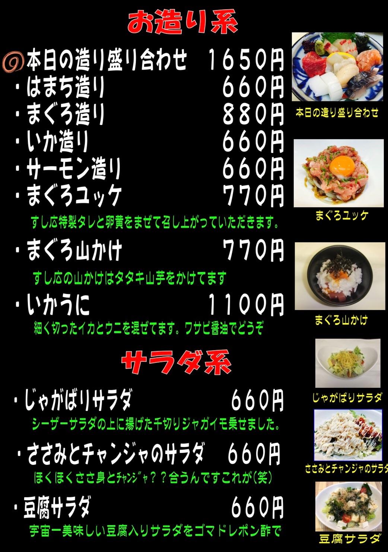 f:id:carp_0301_kenta:20191023173020j:image