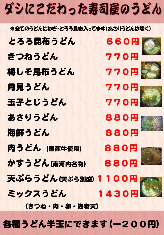 f:id:carp_0301_kenta:20191023173023j:image