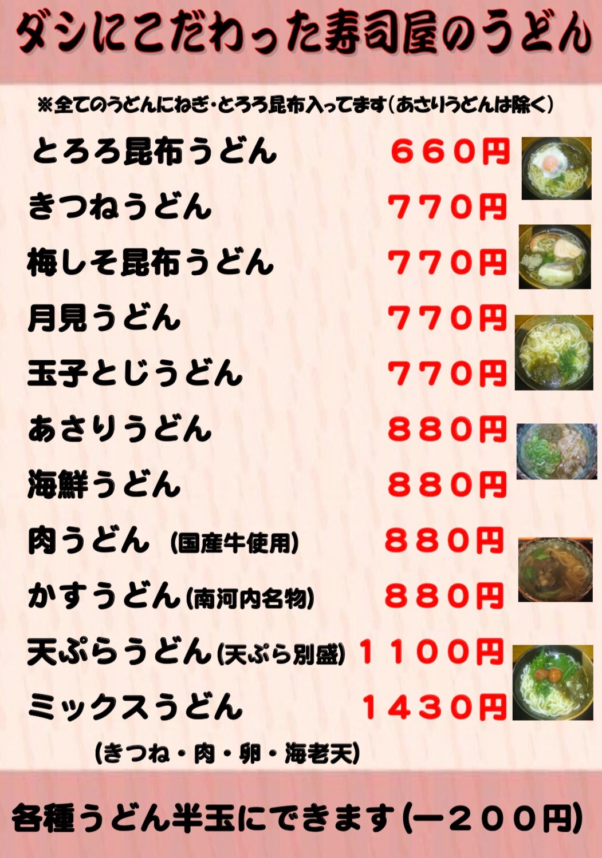 f:id:carp_0301_kenta:20191023183147j:image