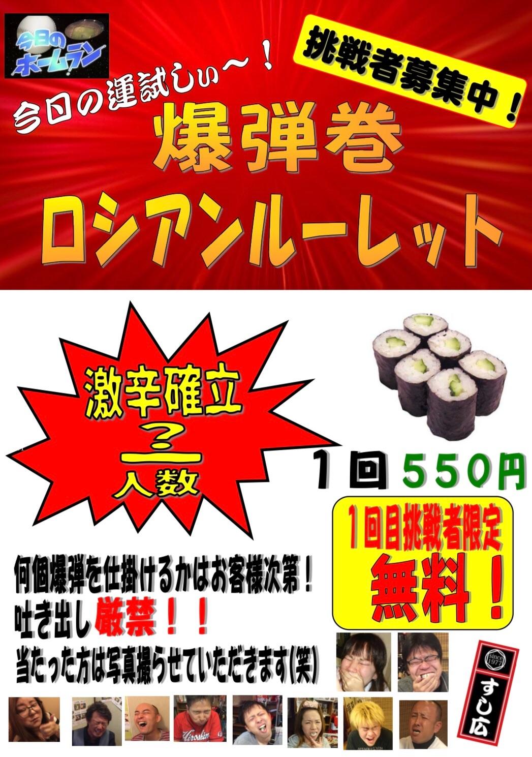 f:id:carp_0301_kenta:20191023183513j:image