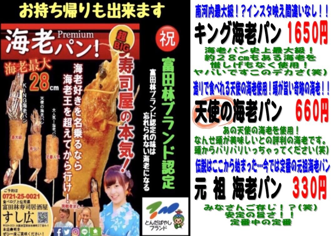 f:id:carp_0301_kenta:20191023184339j:image