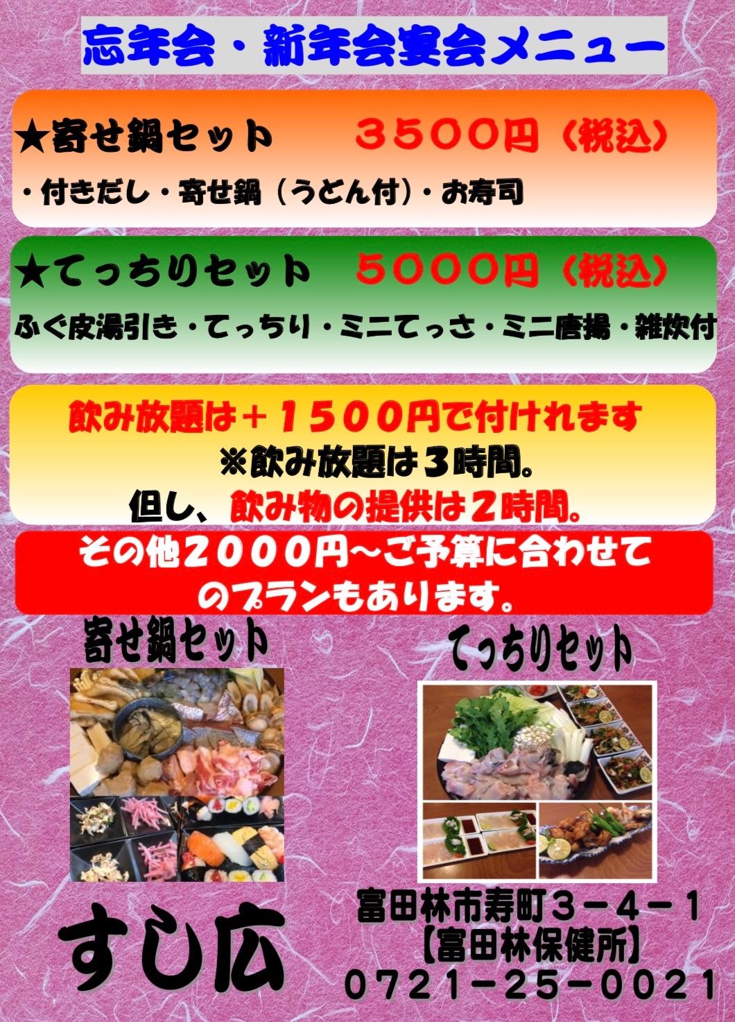 f:id:carp_0301_kenta:20191120080756j:image