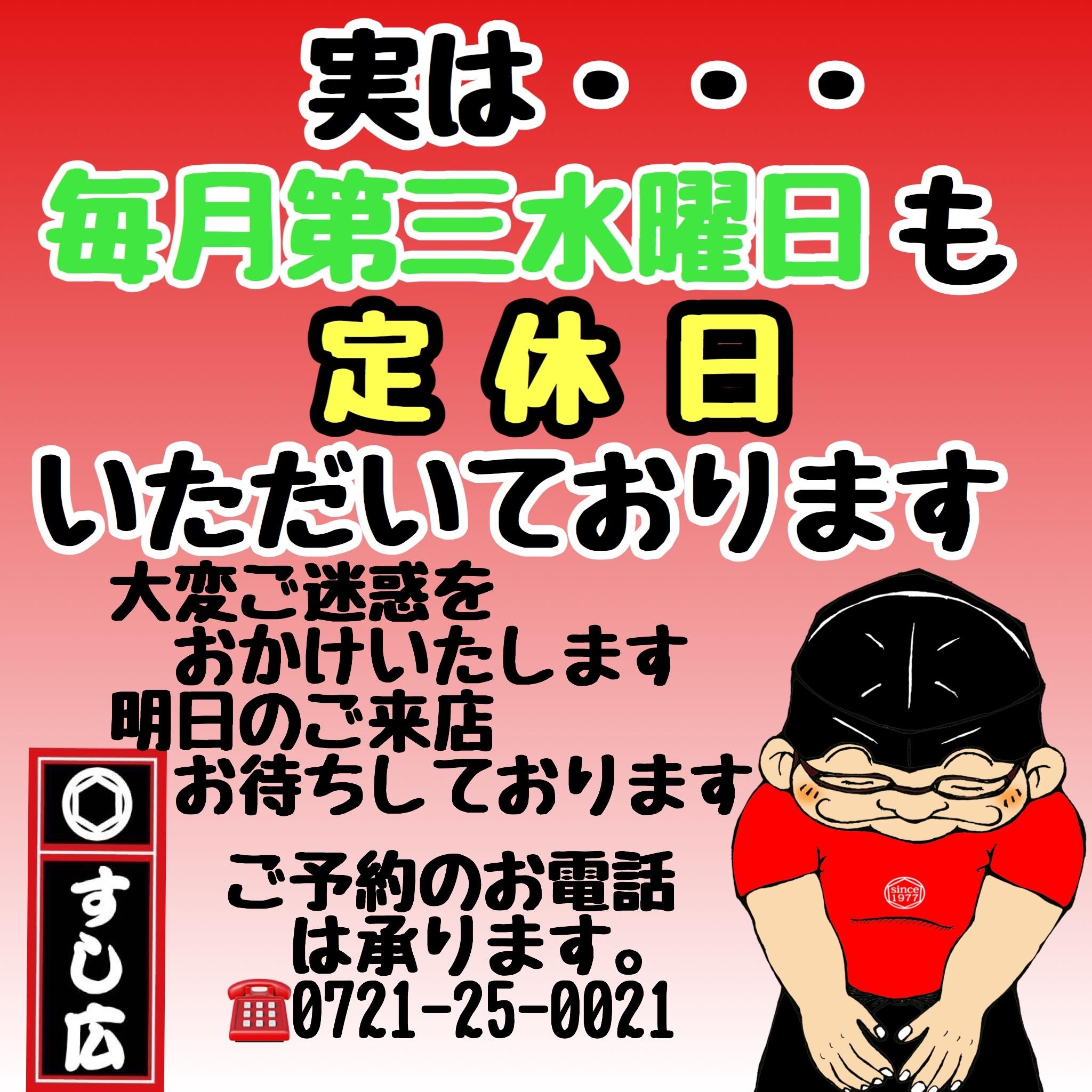 f:id:carp_0301_kenta:20200219071914j:image