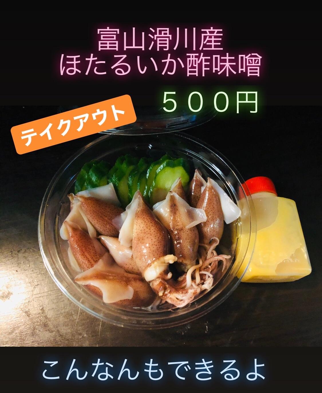 f:id:carp_0301_kenta:20200411143006j:image
