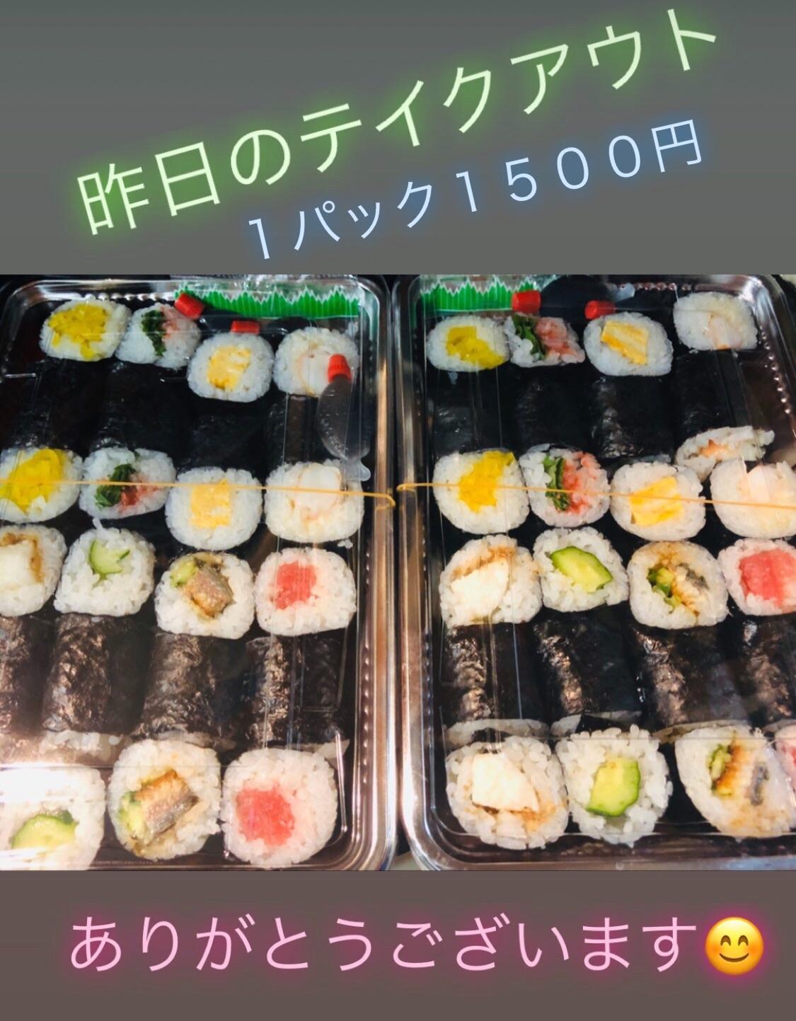 f:id:carp_0301_kenta:20200411143019j:image