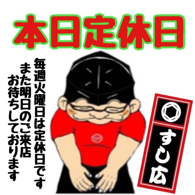 f:id:carp_0301_kenta:20200609073314j:image