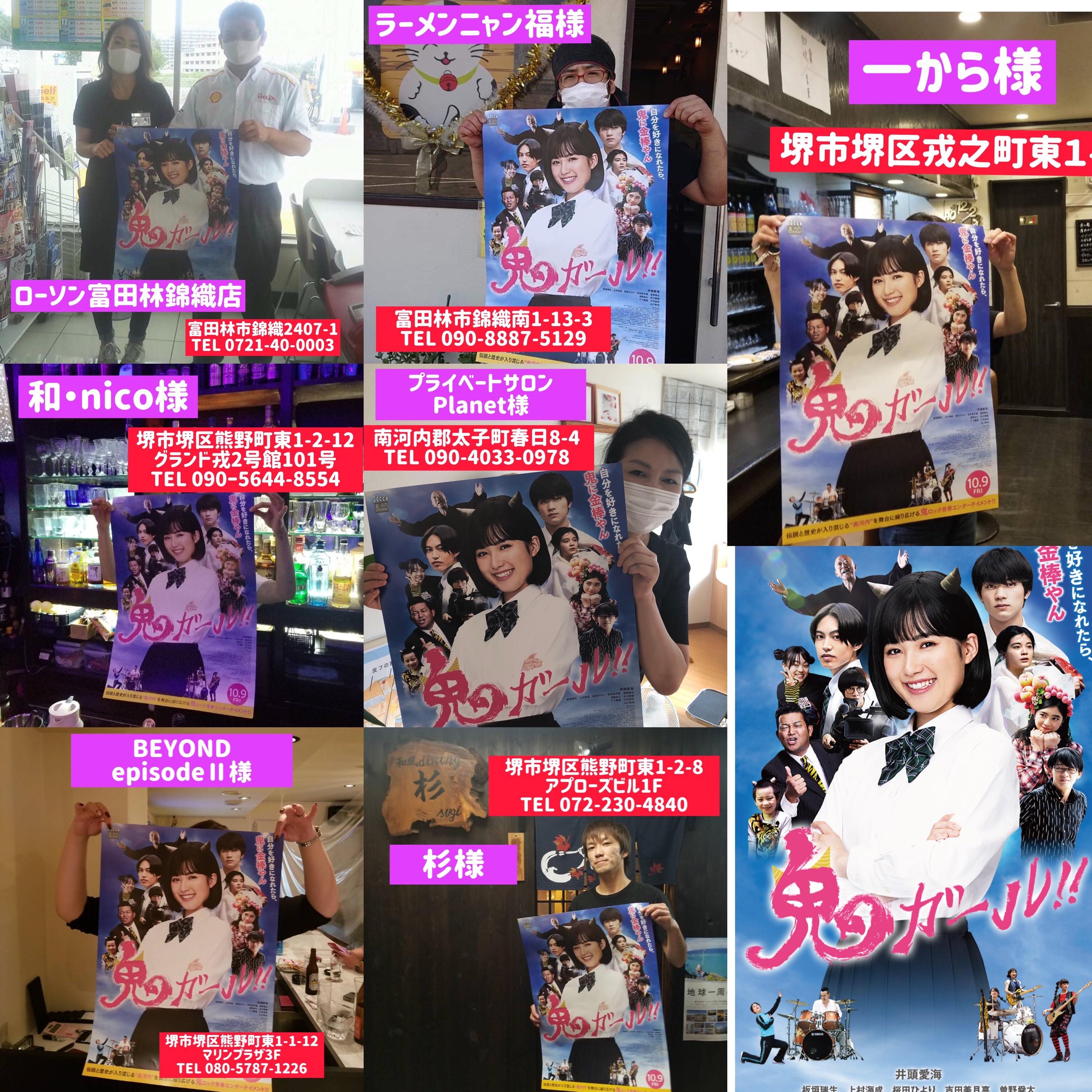 f:id:carp_0301_kenta:20201002174835j:image