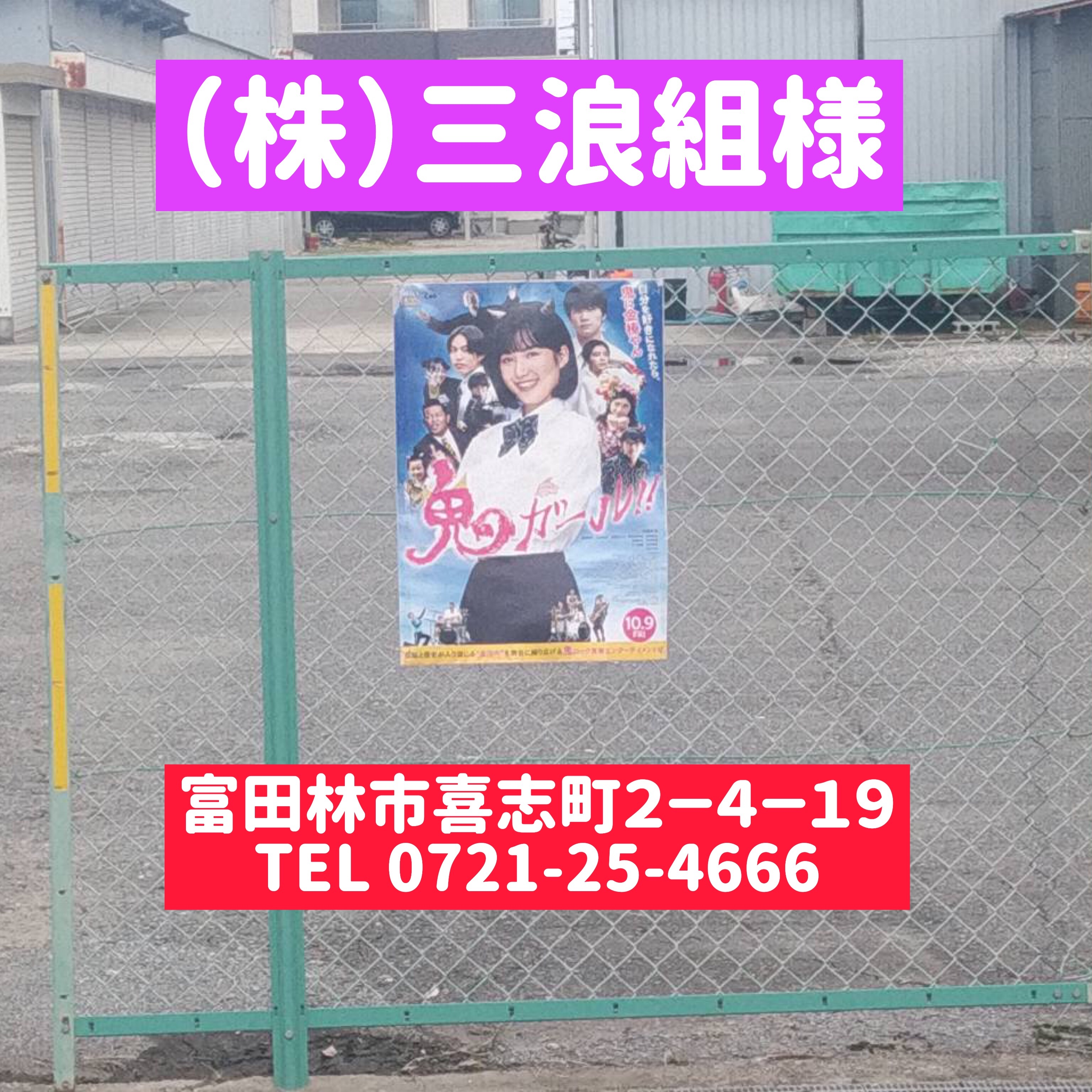 f:id:carp_0301_kenta:20201014151630j:image