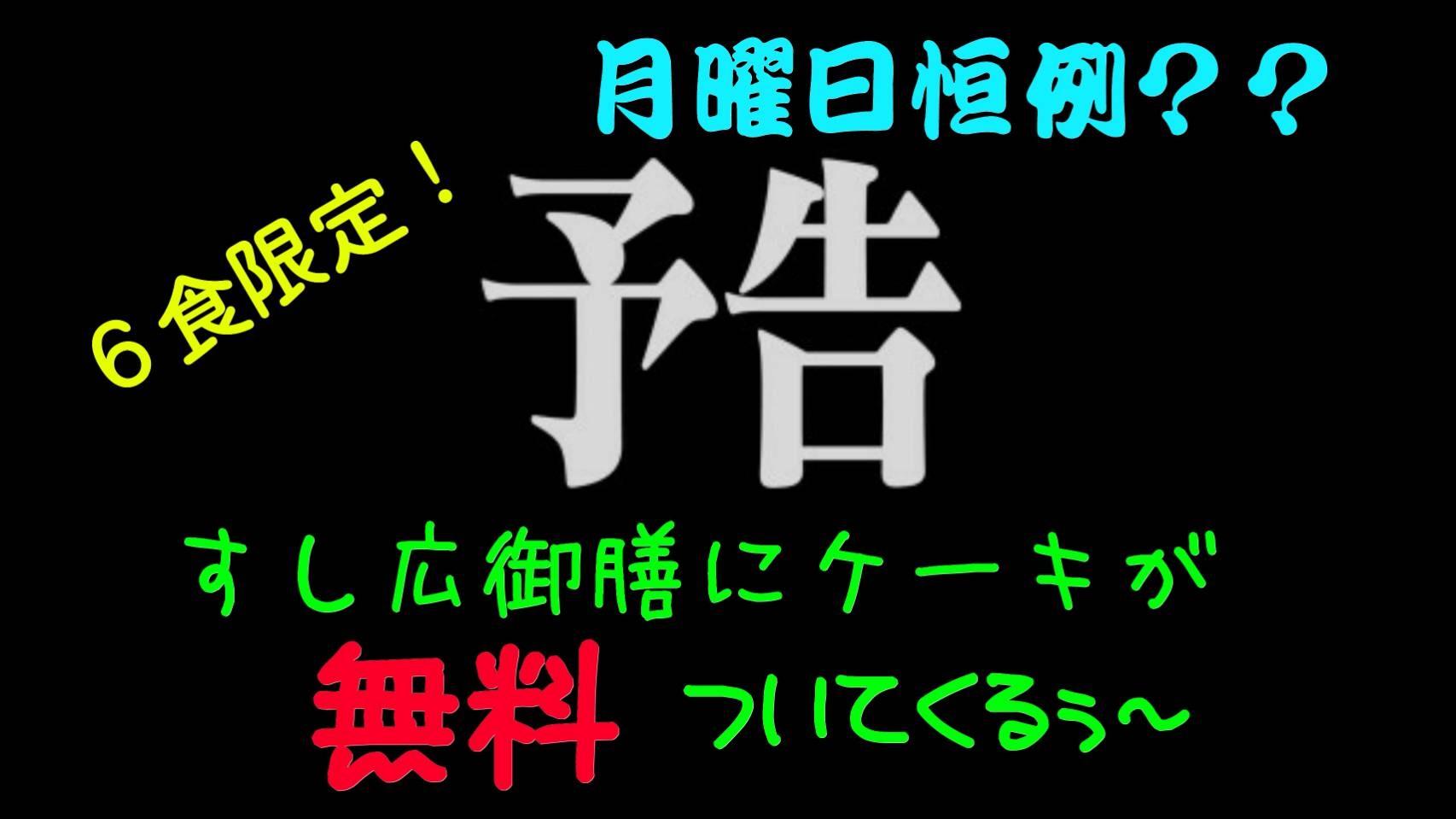 f:id:carp_0301_kenta:20201026072251j:image