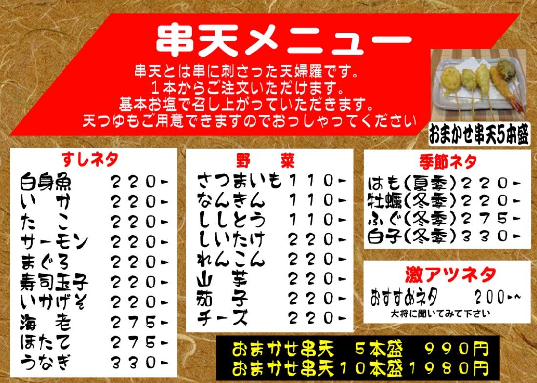 f:id:carp_0301_kenta:20210404070632j:image