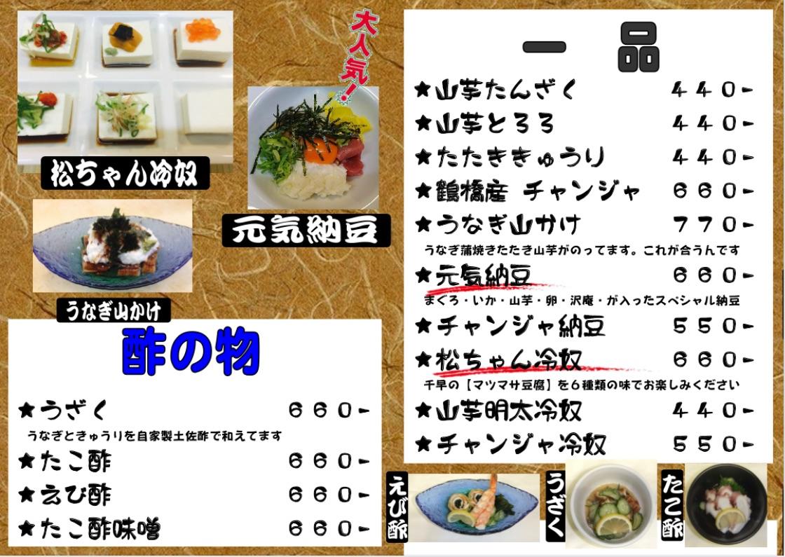 f:id:carp_0301_kenta:20210404070636j:image