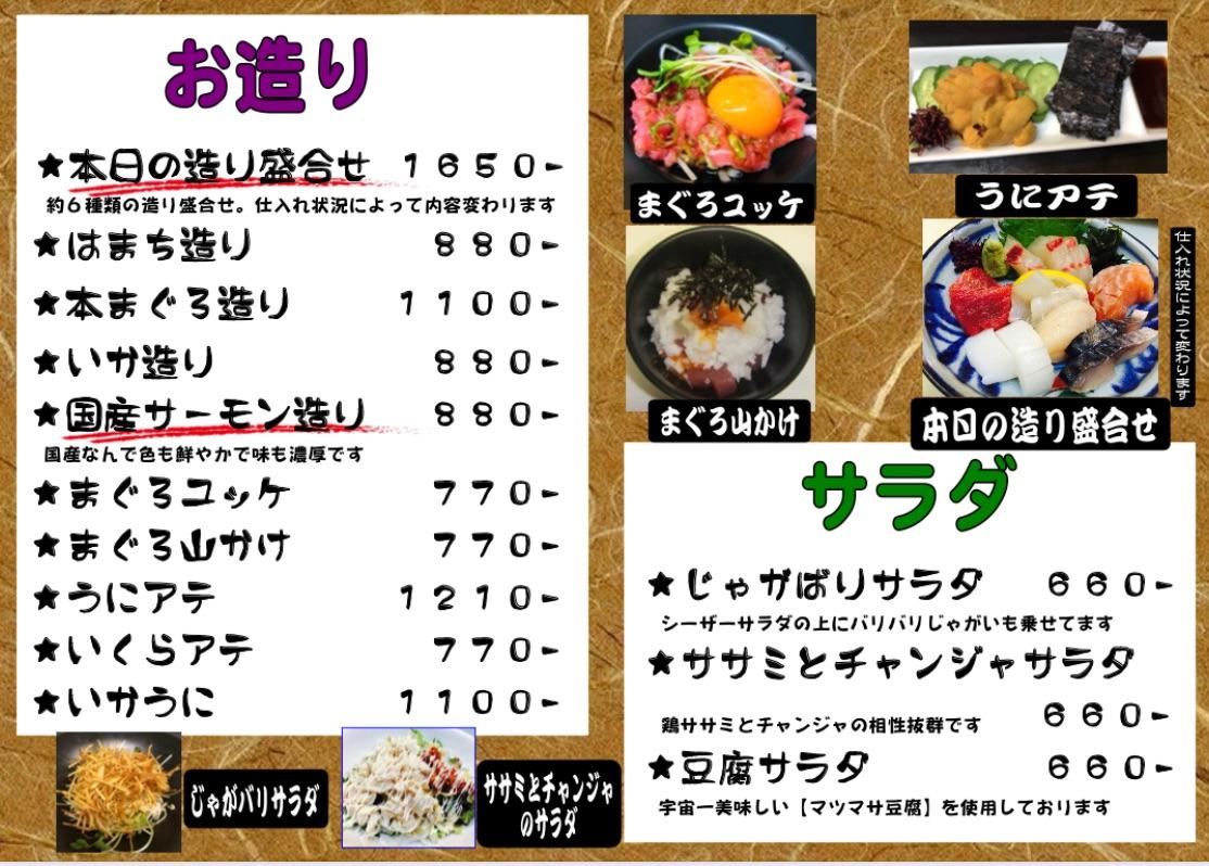 f:id:carp_0301_kenta:20210404070641j:image