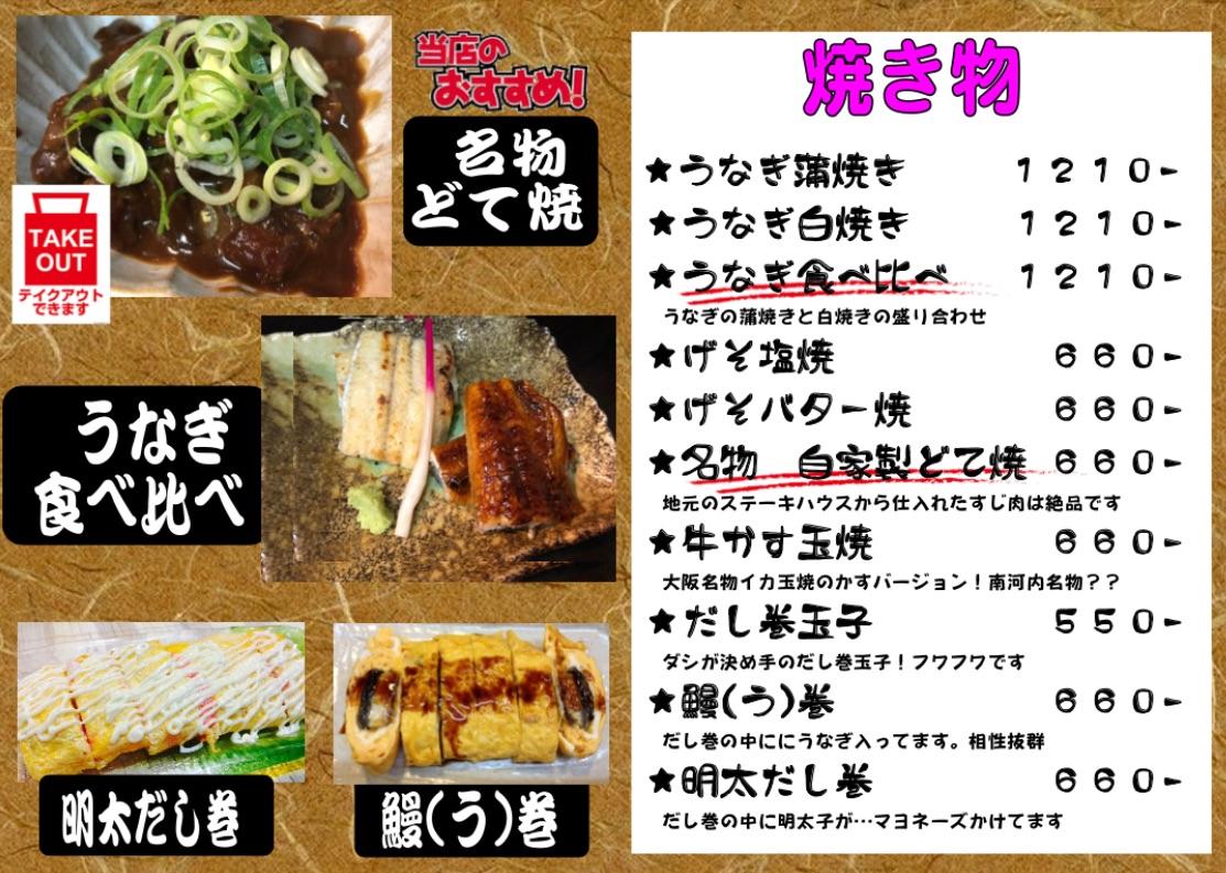 f:id:carp_0301_kenta:20210404070646j:image