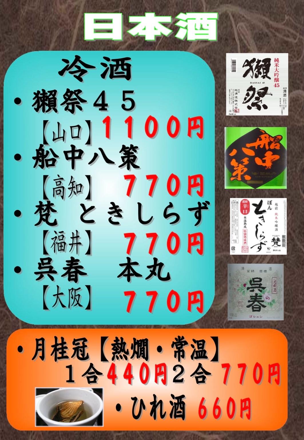 f:id:carp_0301_kenta:20210405183339j:image
