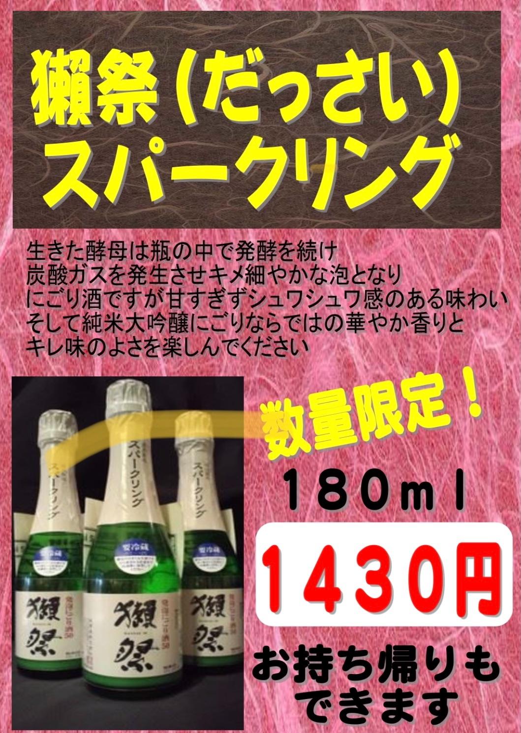 f:id:carp_0301_kenta:20210405183344j:image