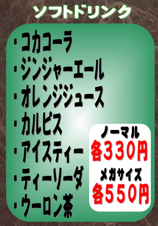 f:id:carp_0301_kenta:20210405183348j:image