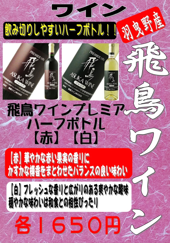 f:id:carp_0301_kenta:20210405183351j:image