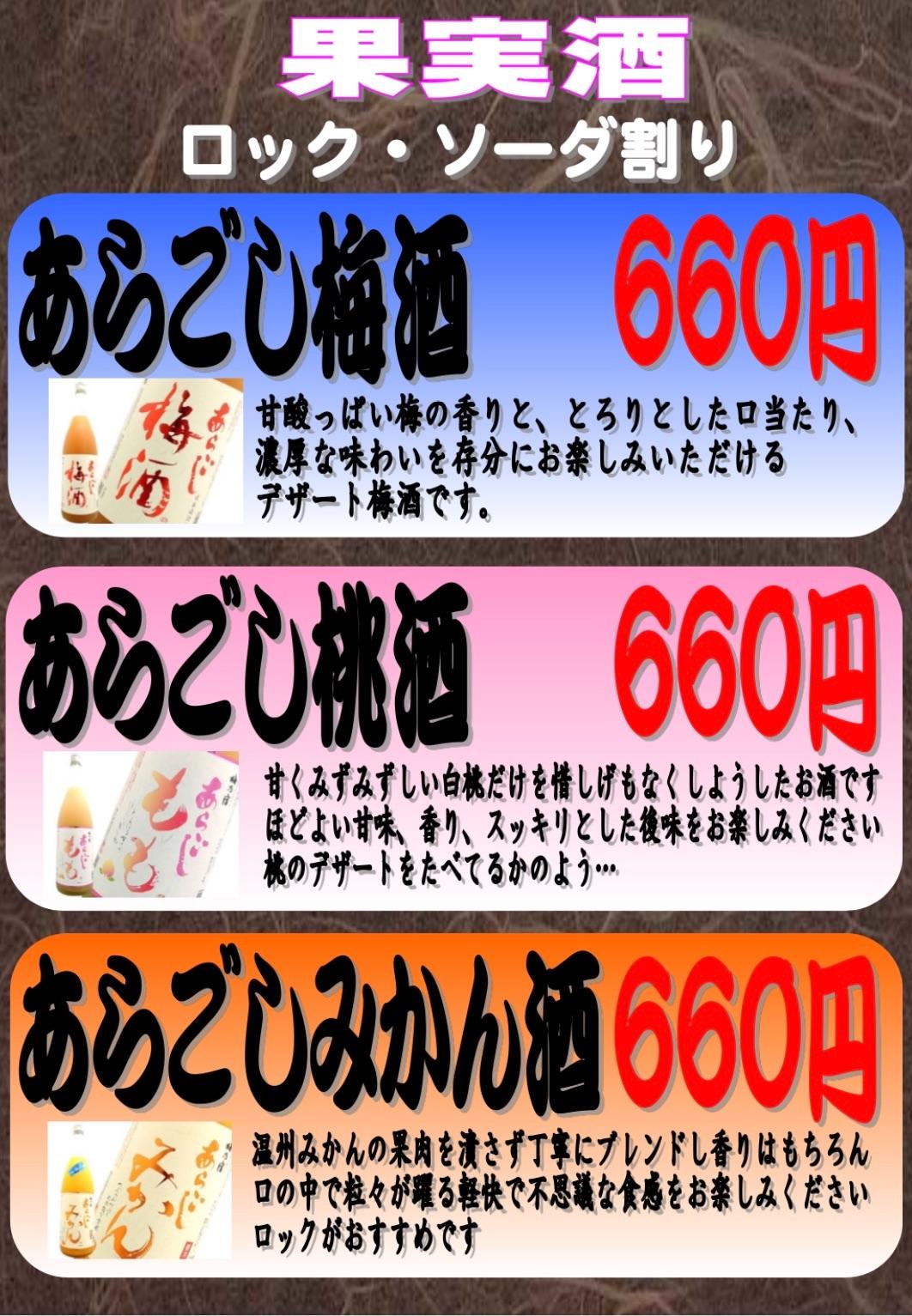 f:id:carp_0301_kenta:20210405183400j:image
