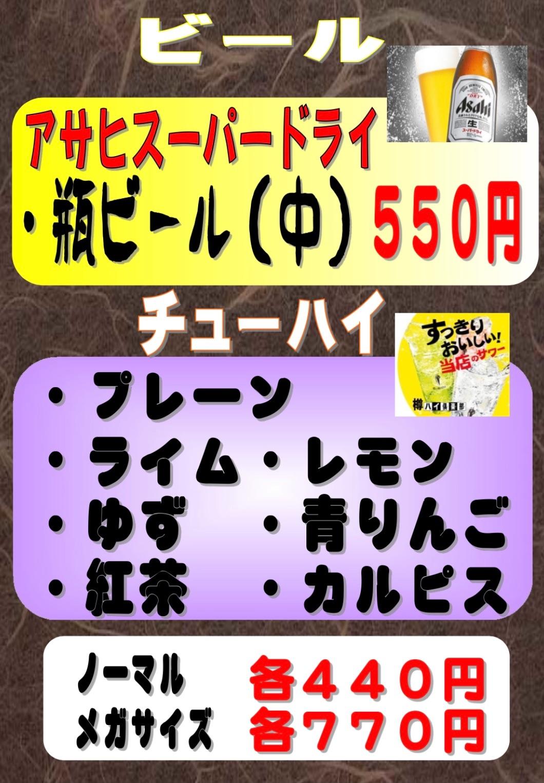 f:id:carp_0301_kenta:20210405183404j:image