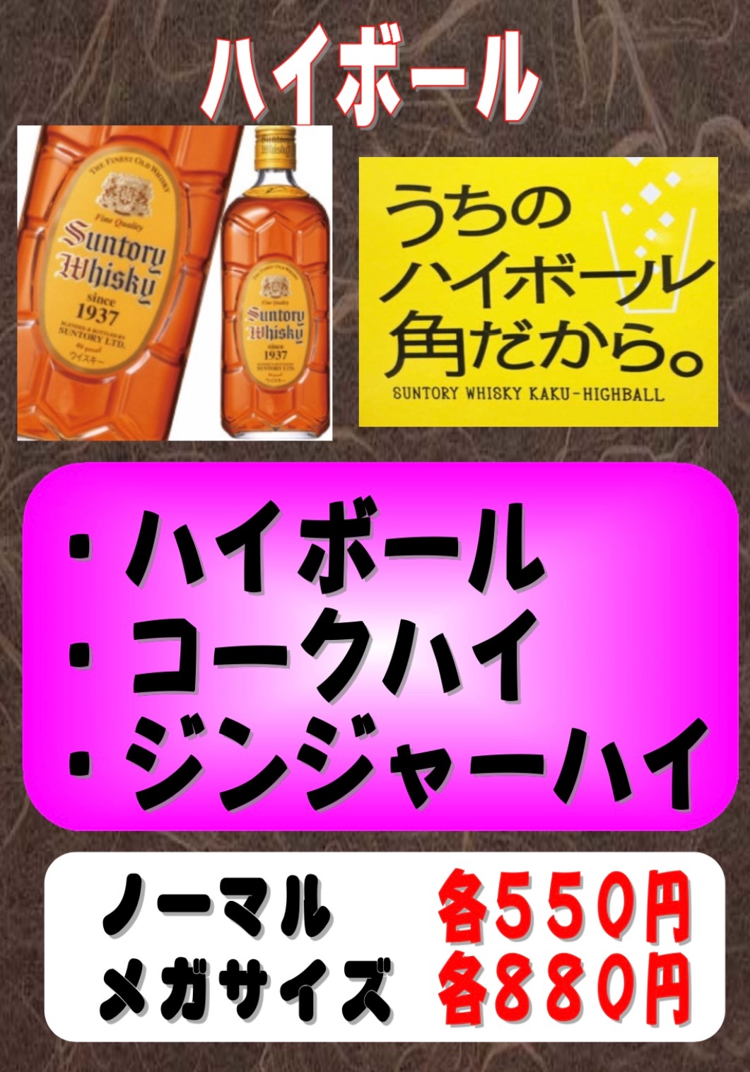 f:id:carp_0301_kenta:20210405183408j:image