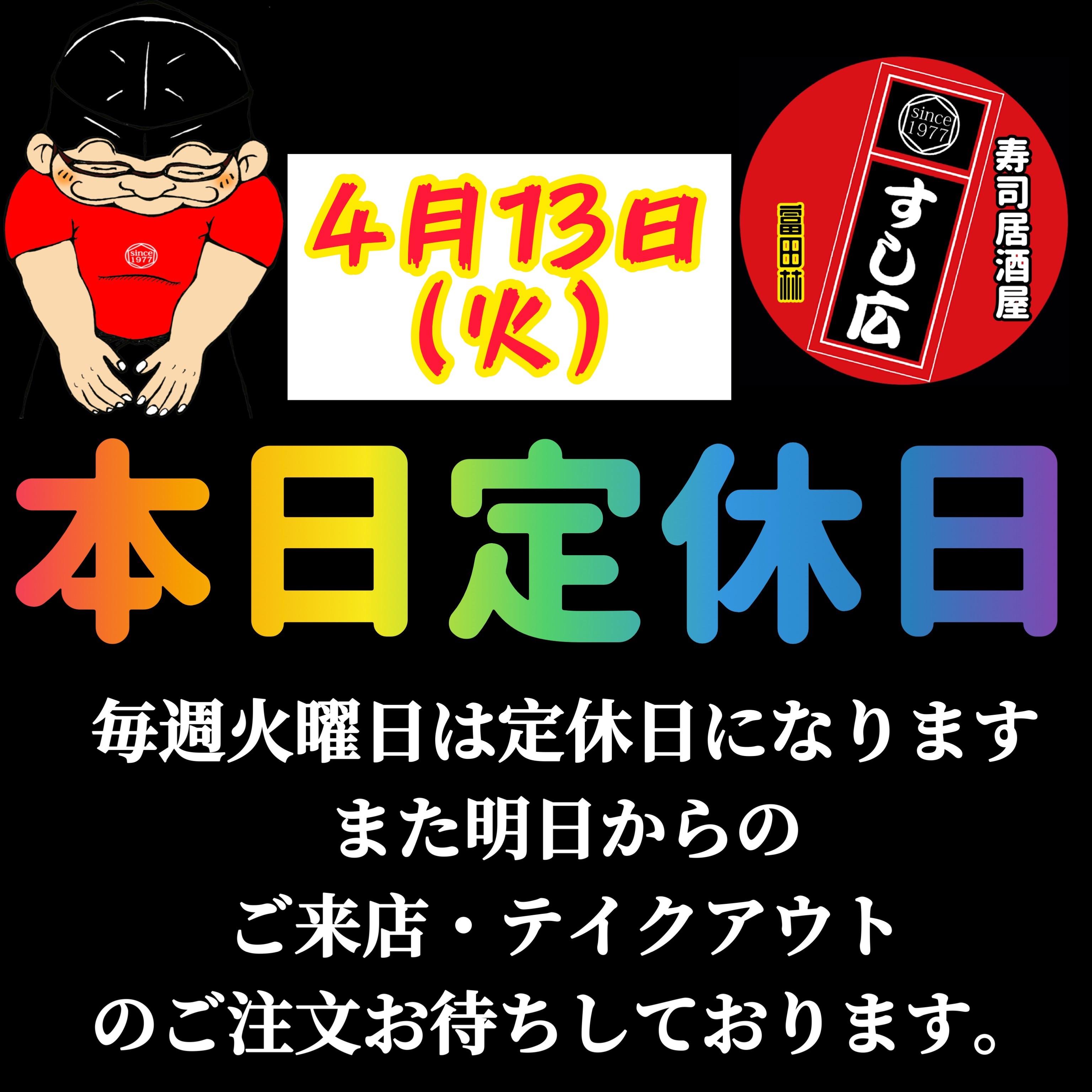 f:id:carp_0301_kenta:20210413081201j:image