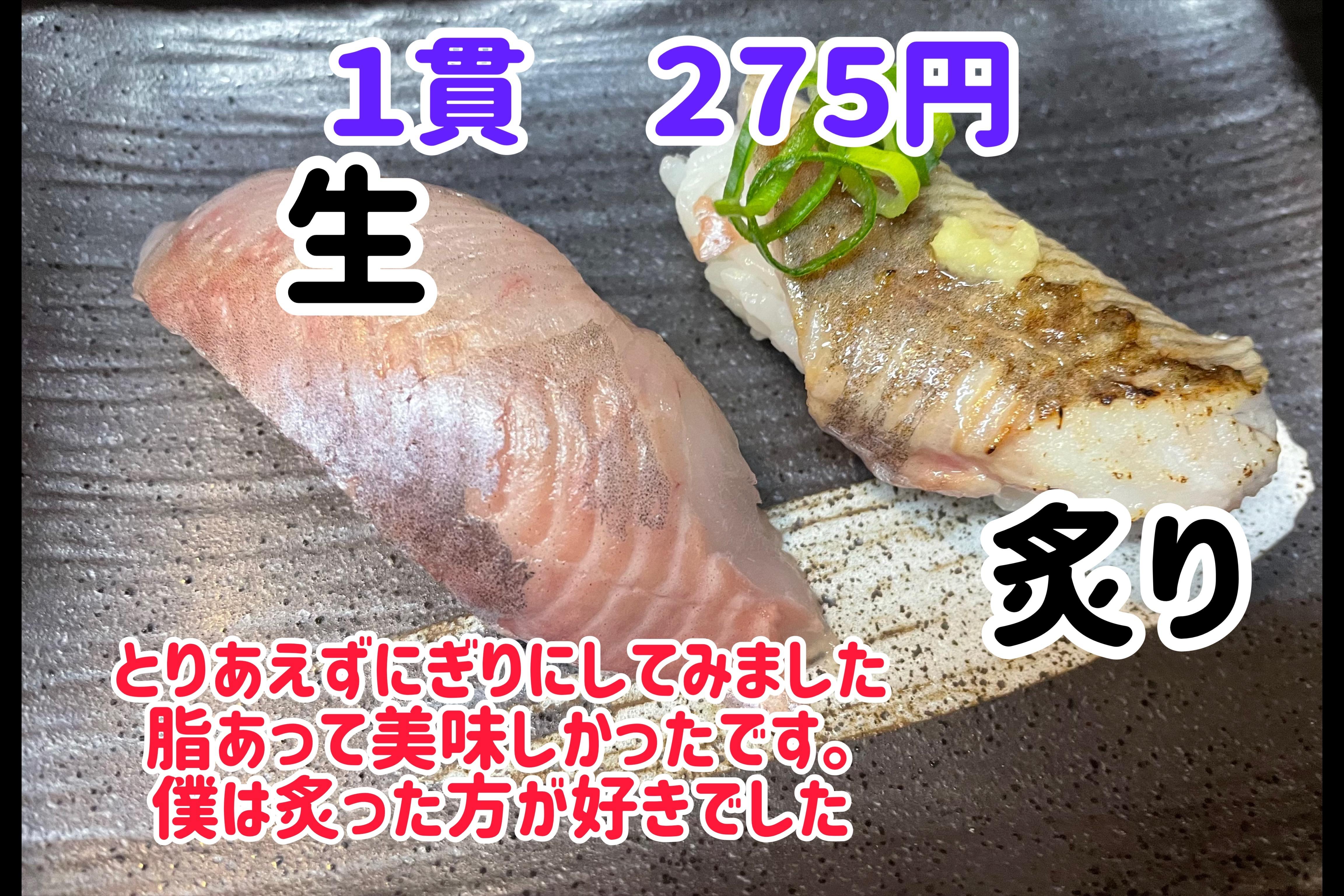 f:id:carp_0301_kenta:20210414120802j:image