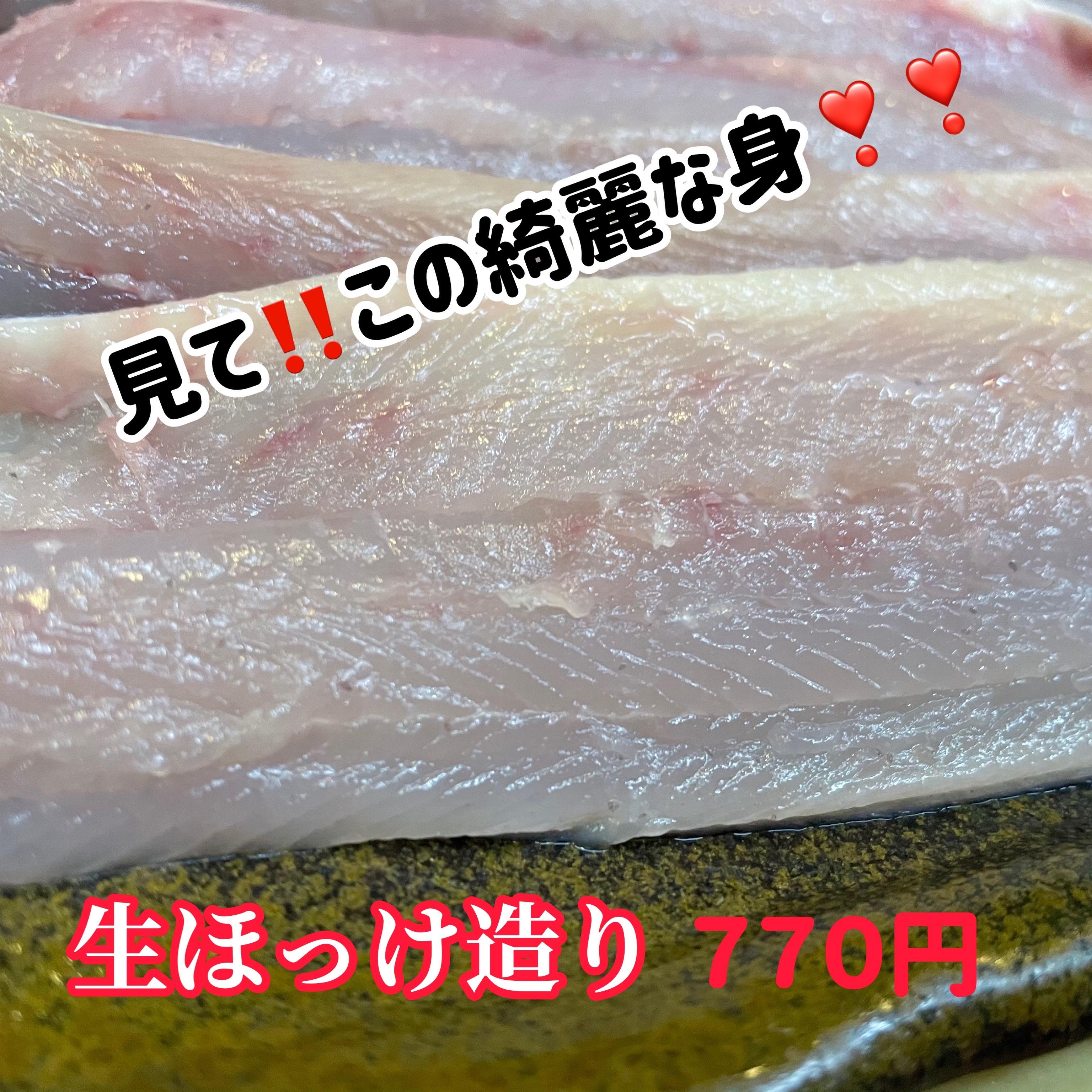 f:id:carp_0301_kenta:20210414120813j:image