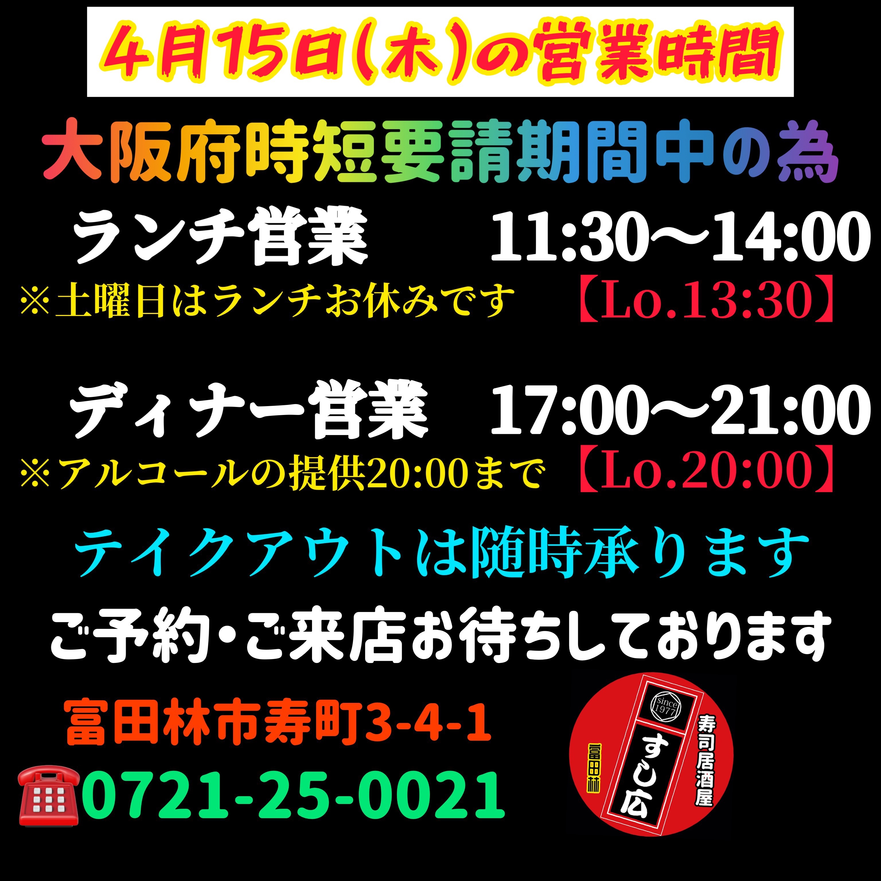 f:id:carp_0301_kenta:20210415073504j:image