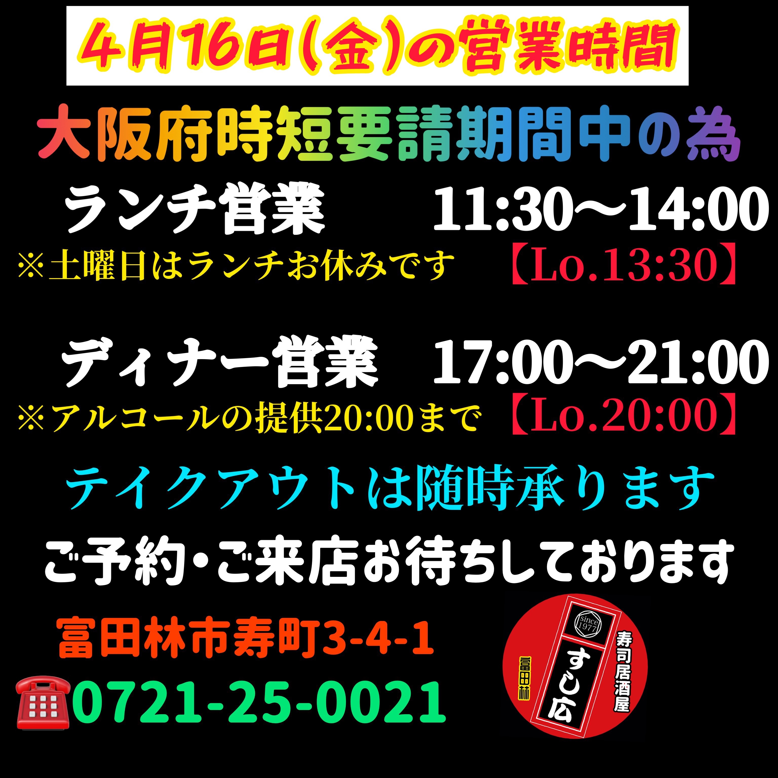 f:id:carp_0301_kenta:20210416072836j:image