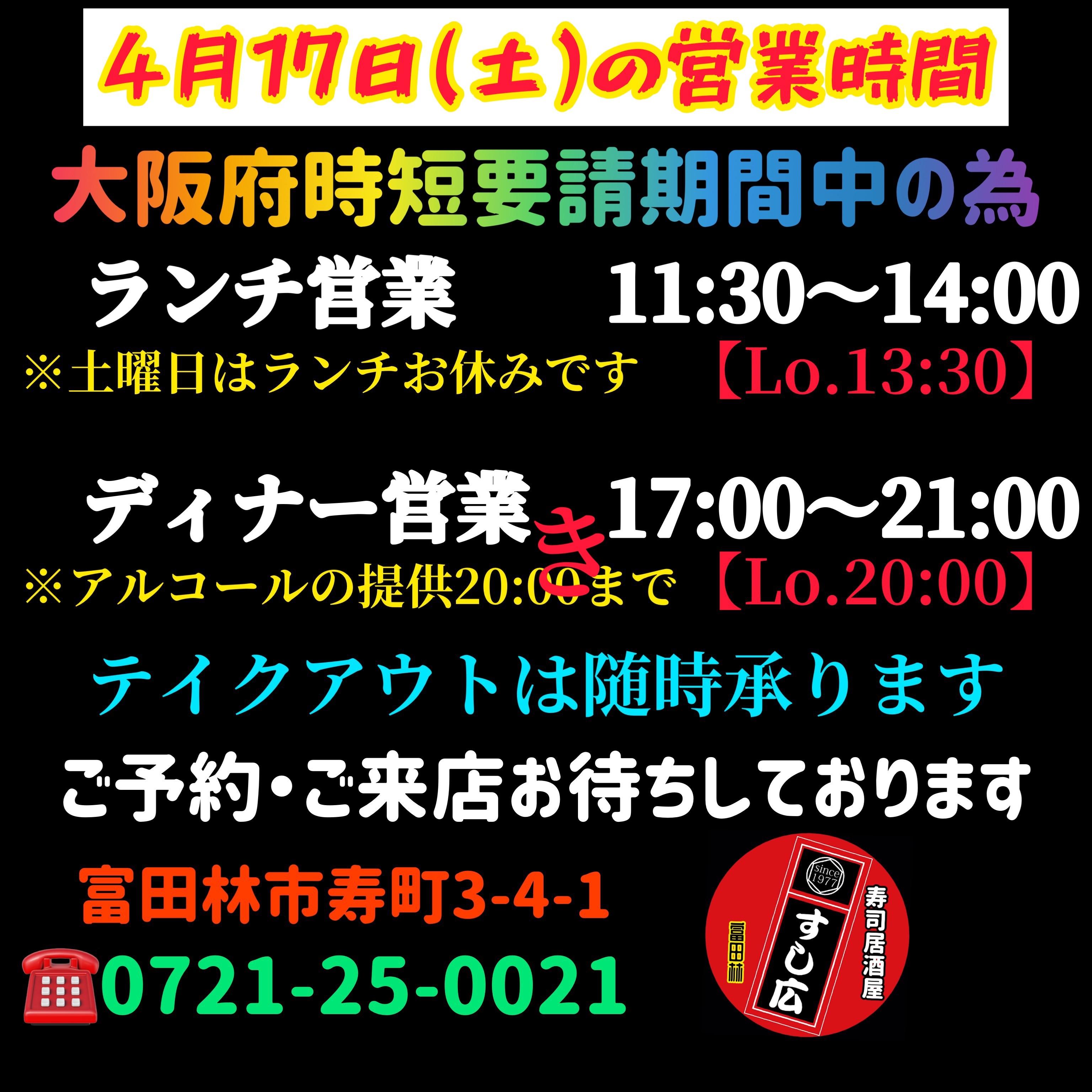 f:id:carp_0301_kenta:20210417144616j:image