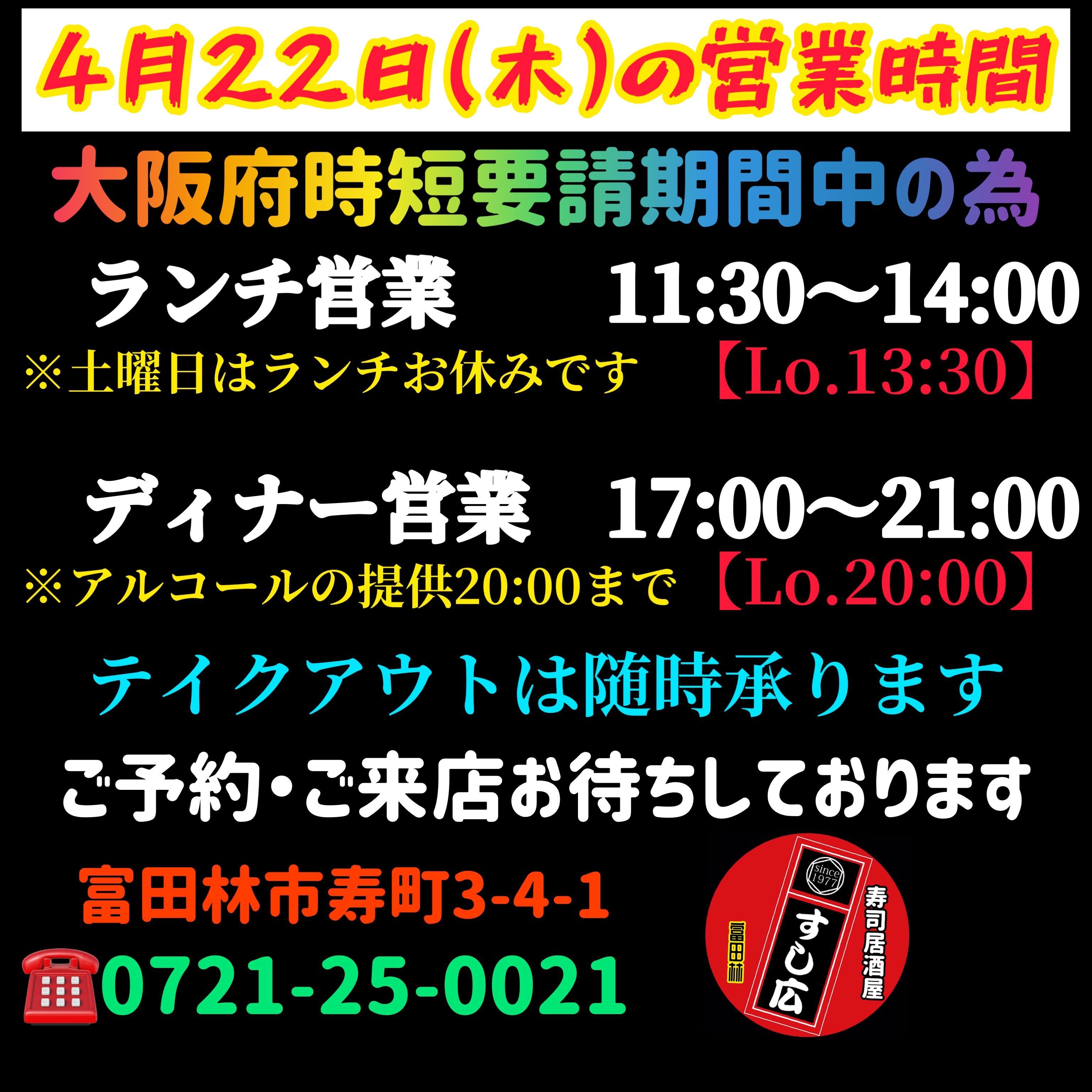 f:id:carp_0301_kenta:20210422070204j:image