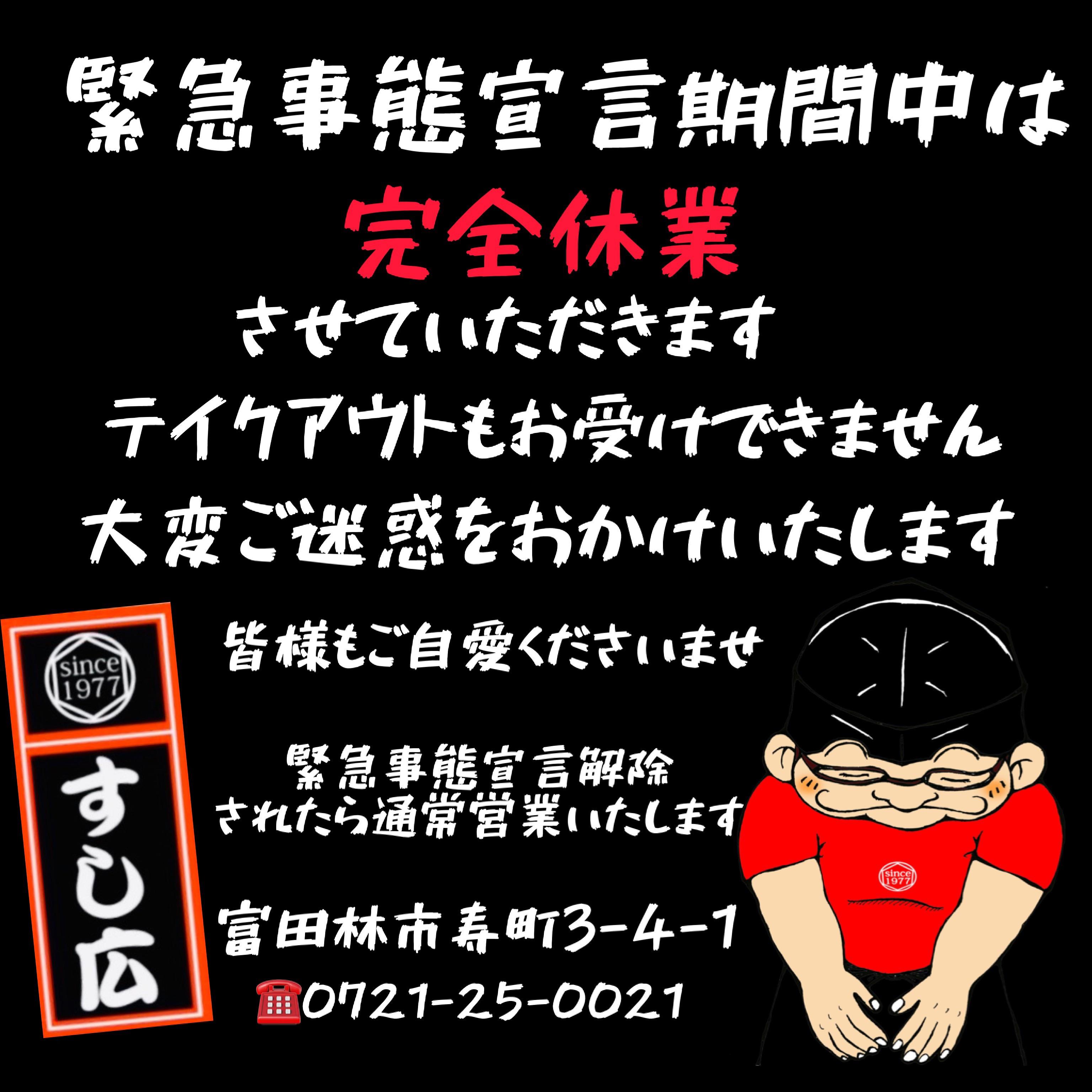 f:id:carp_0301_kenta:20210508092745j:image