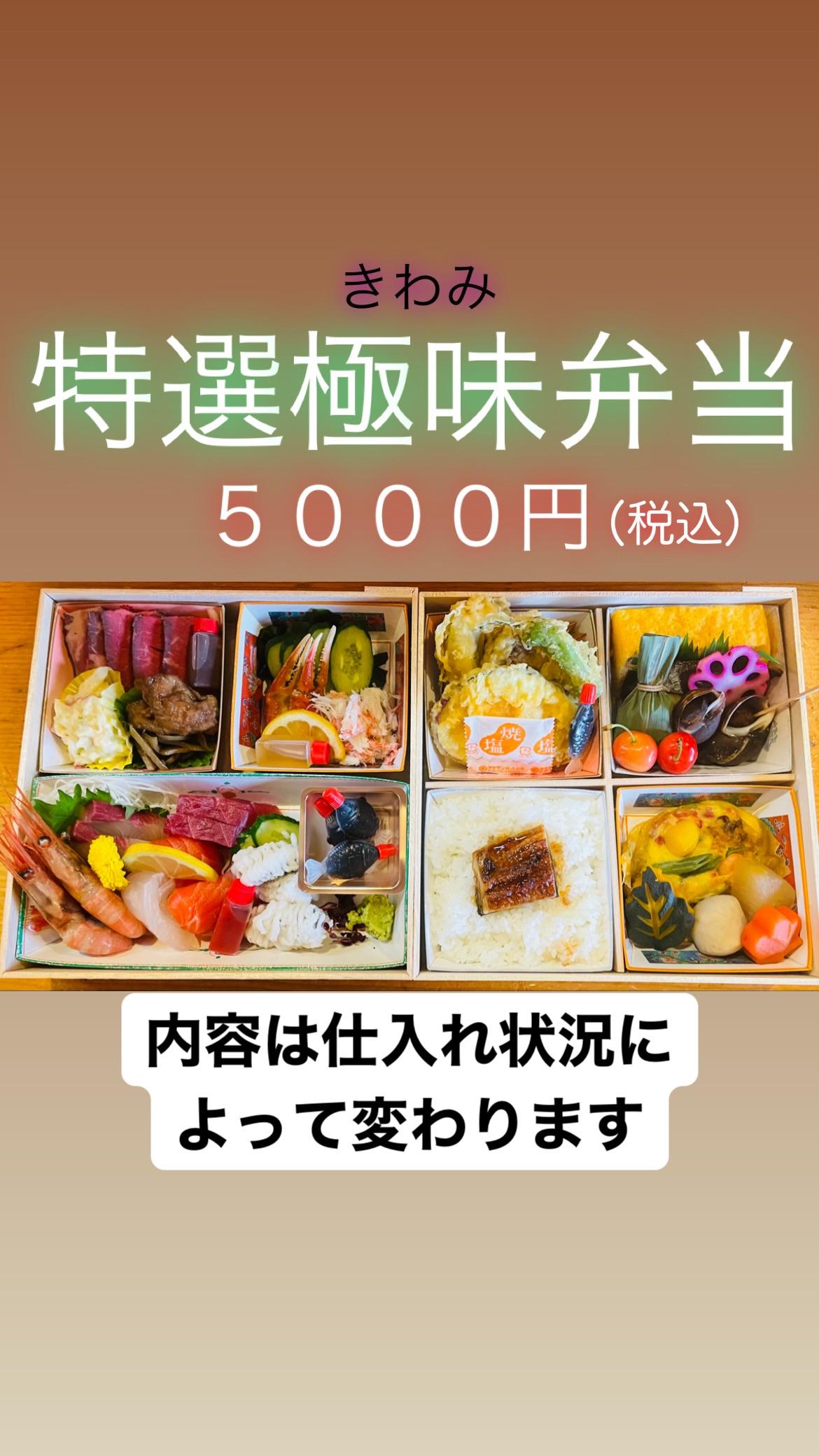 f:id:carp_0301_kenta:20210612200705j:image