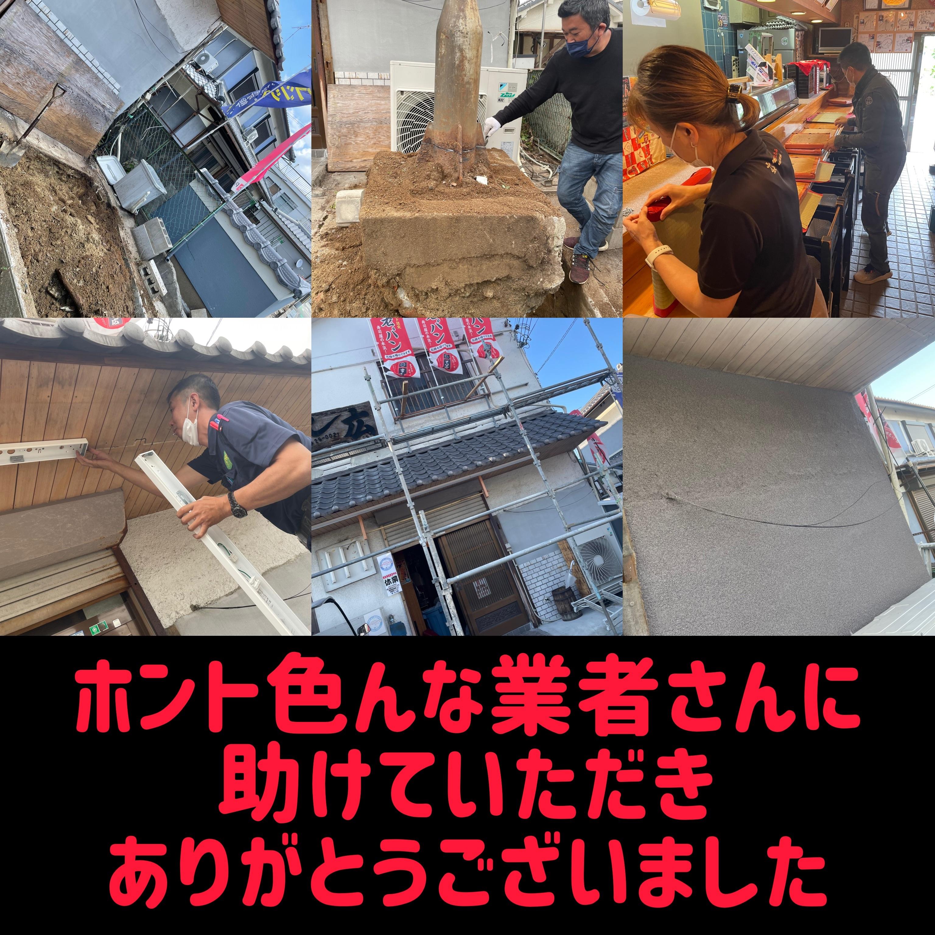 f:id:carp_0301_kenta:20210617023103j:image