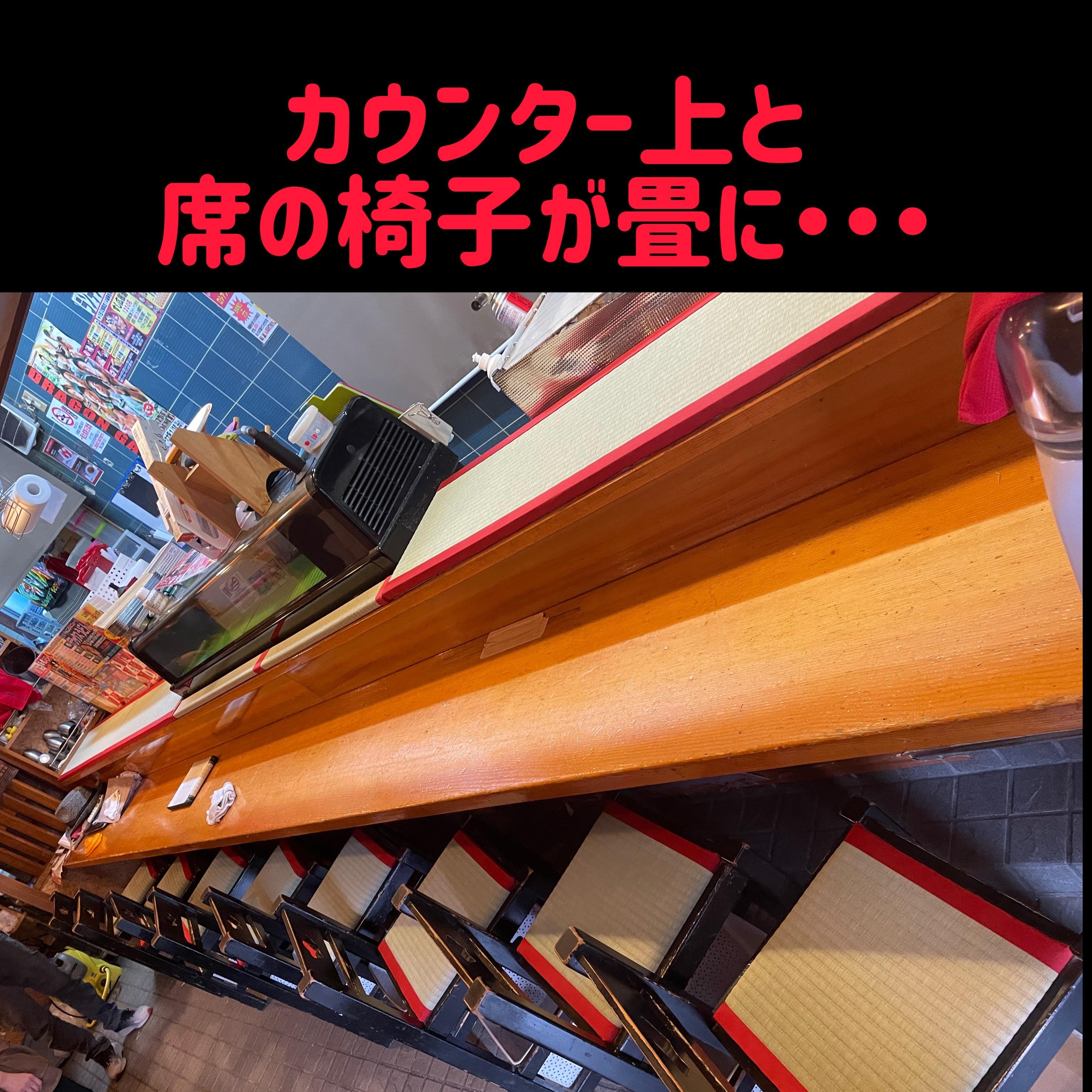 f:id:carp_0301_kenta:20210617023134j:image