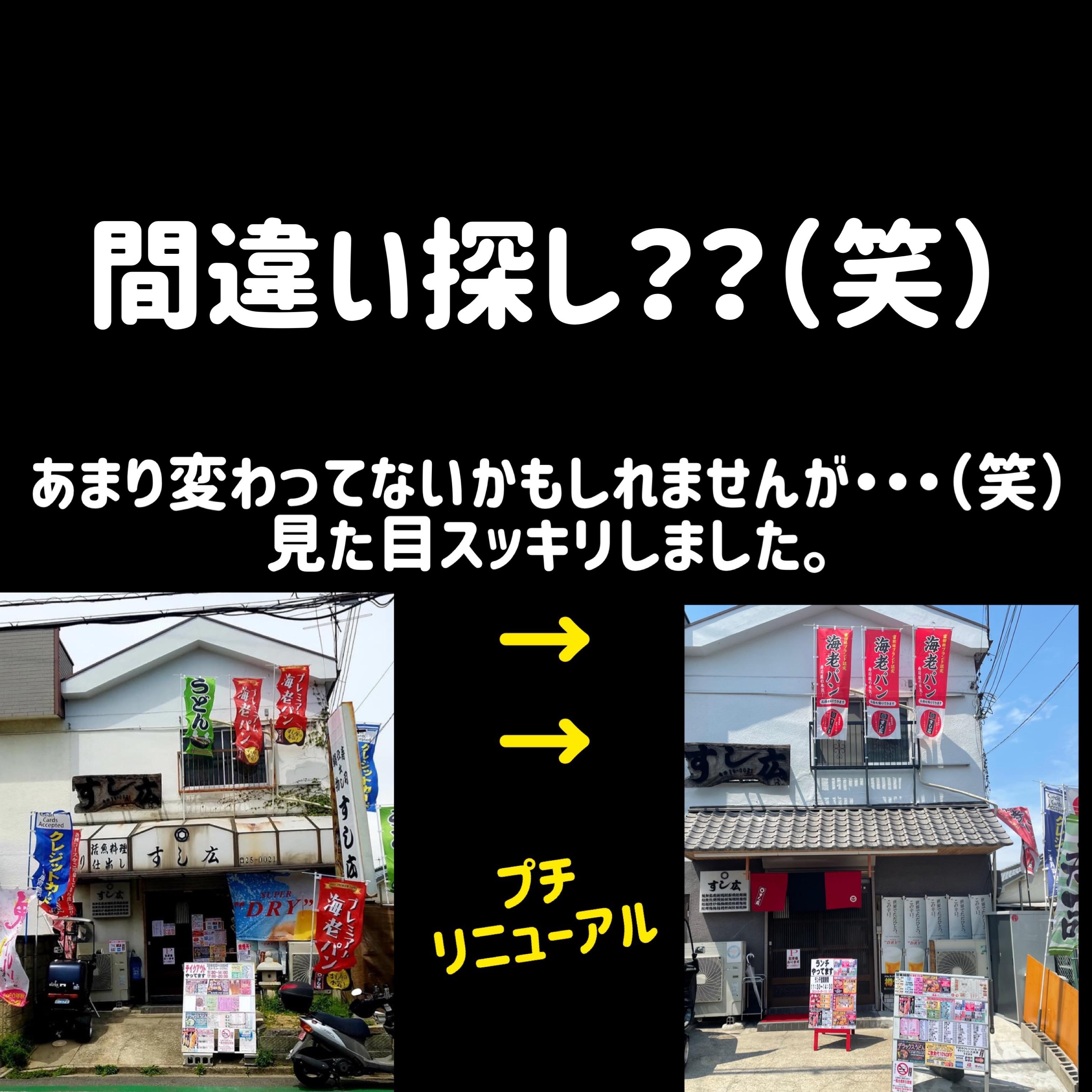 f:id:carp_0301_kenta:20210617023142j:image