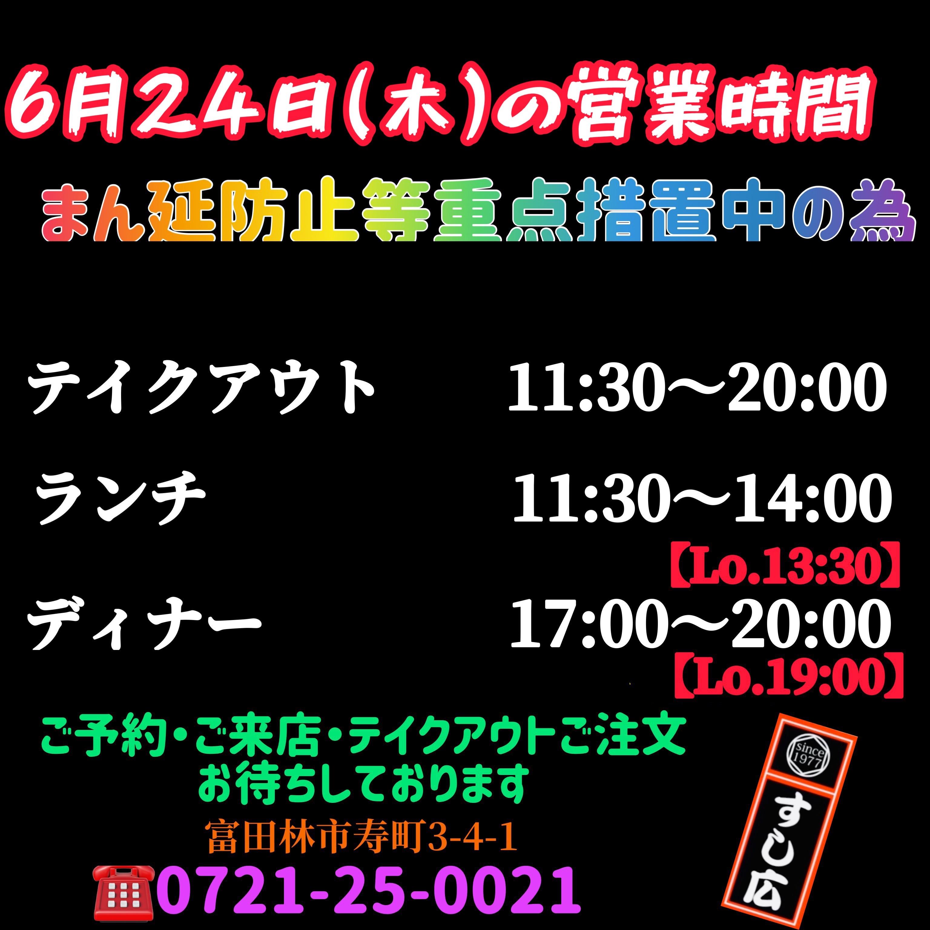f:id:carp_0301_kenta:20210624160909j:image