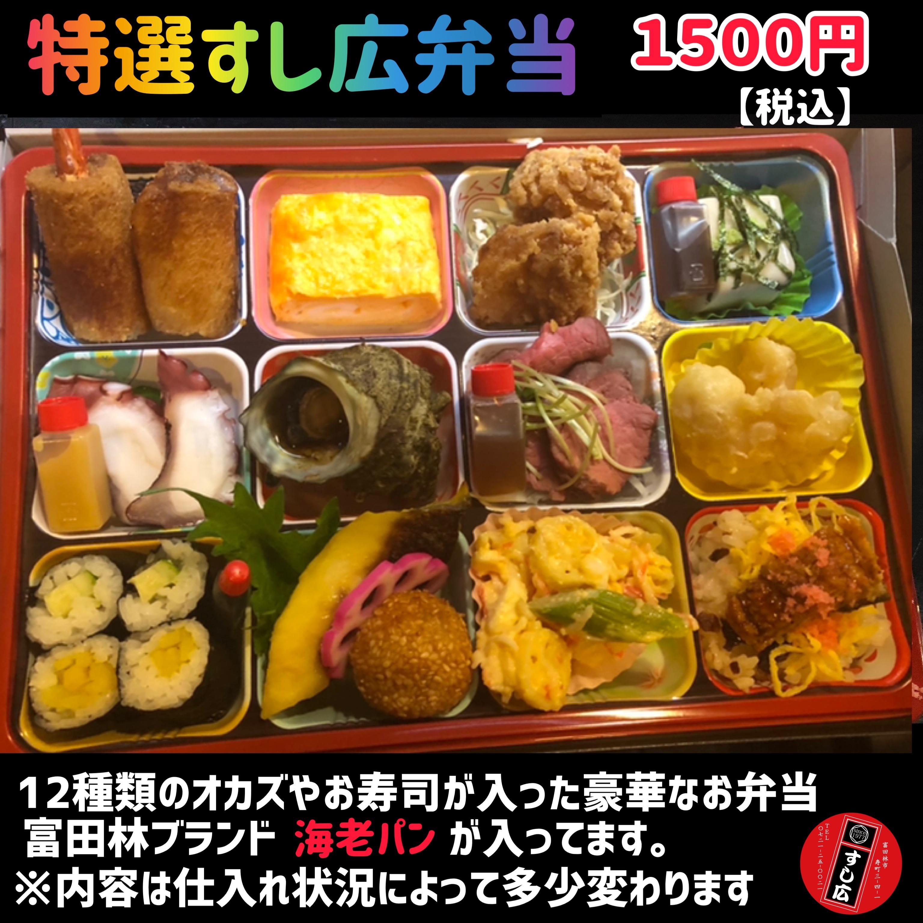 f:id:carp_0301_kenta:20210628062019j:image