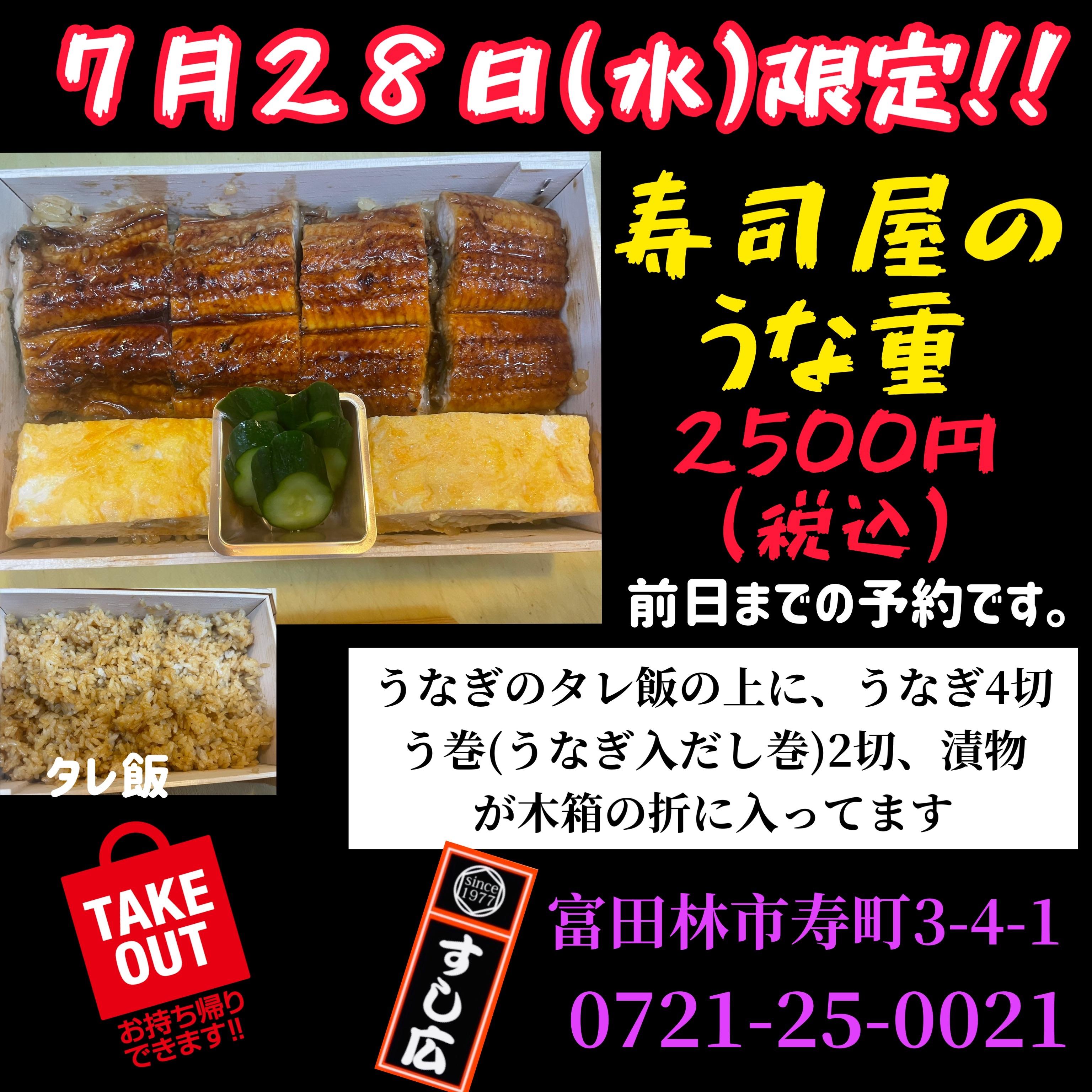 f:id:carp_0301_kenta:20210708153523j:image
