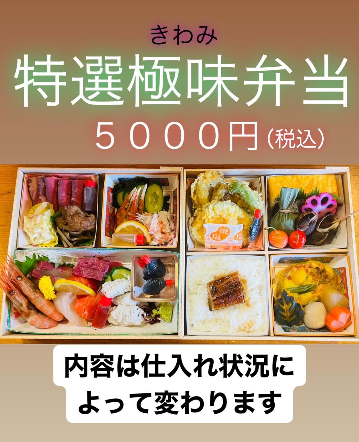f:id:carp_0301_kenta:20210721225605j:image