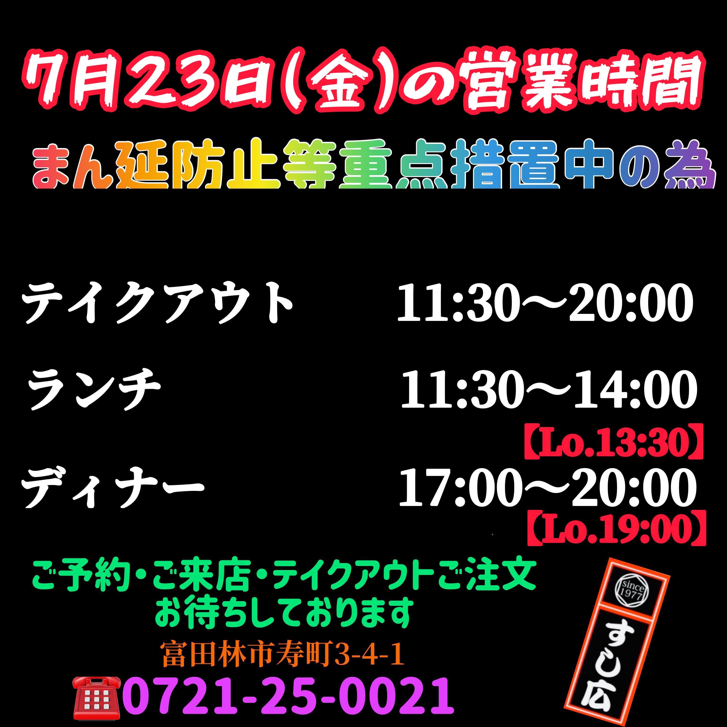f:id:carp_0301_kenta:20210723073137j:image