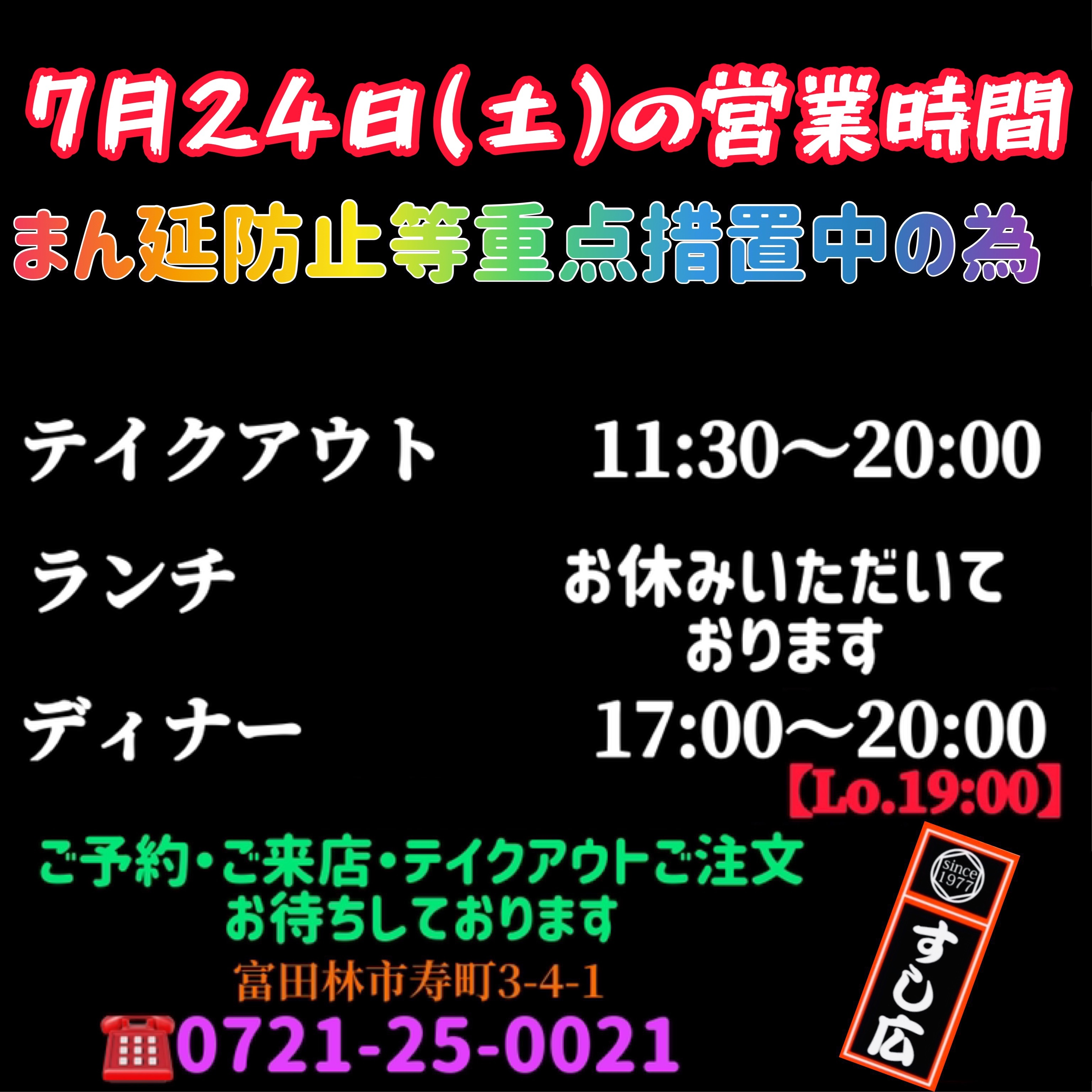 f:id:carp_0301_kenta:20210724072459j:image