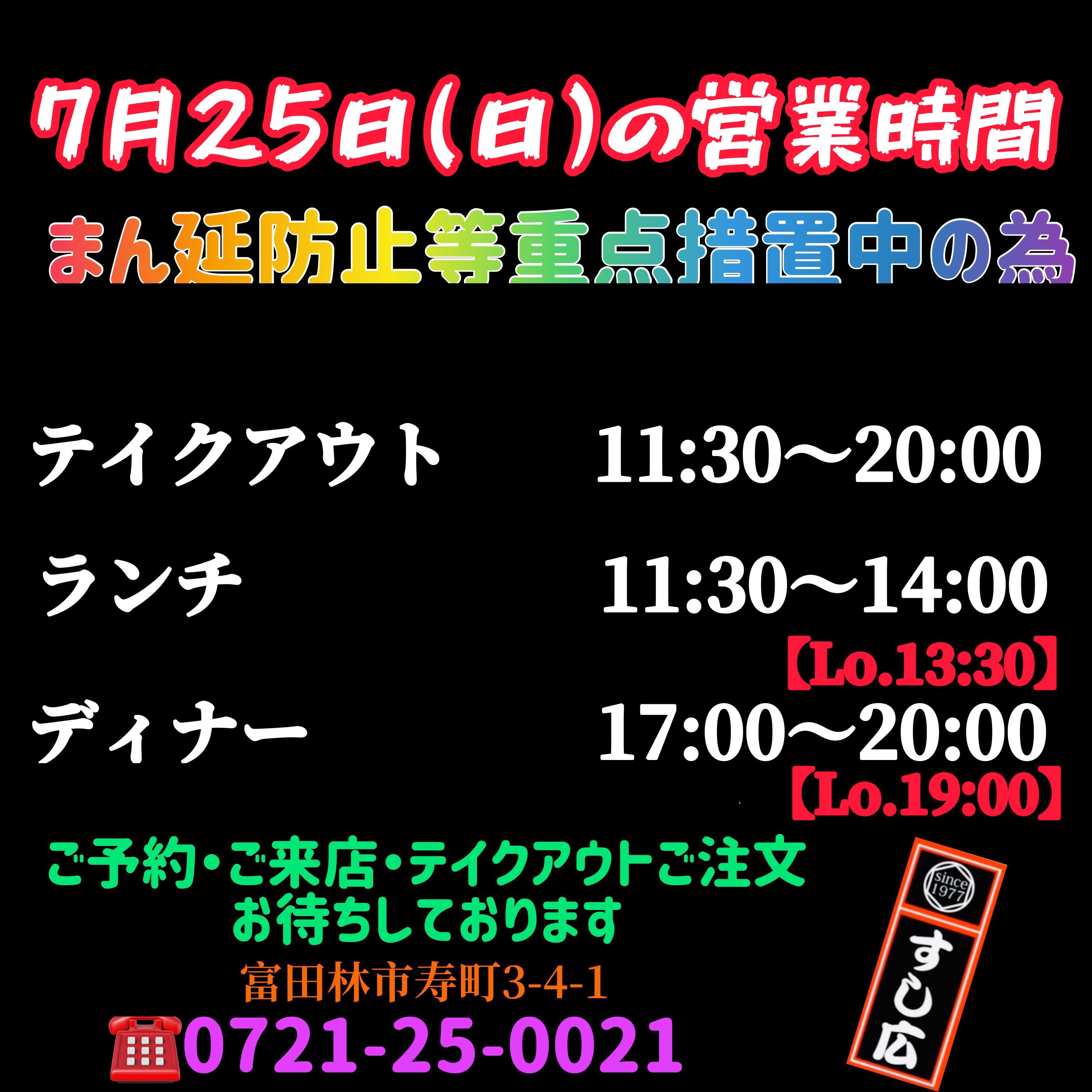 f:id:carp_0301_kenta:20210725082648j:image